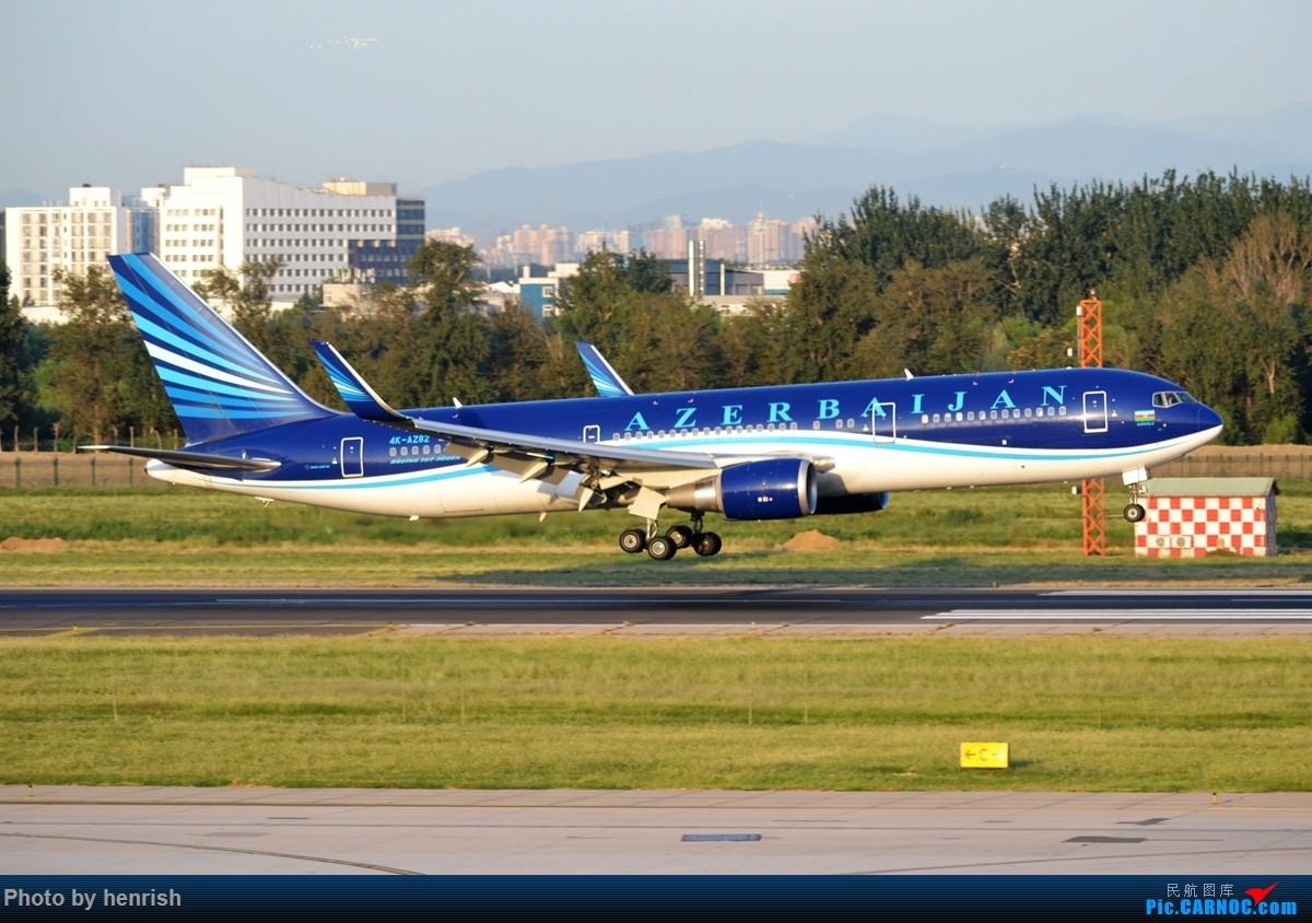 Re:[原创]【与肥威同游(60)】2019AUG,临时起意去北京,来回体验新老机型,外加爆人品的拍机。【广东青少年拍机小队】【广州,你好!】 BOEING 767-300ER 4K-AZ82 中国北京首都国际机场