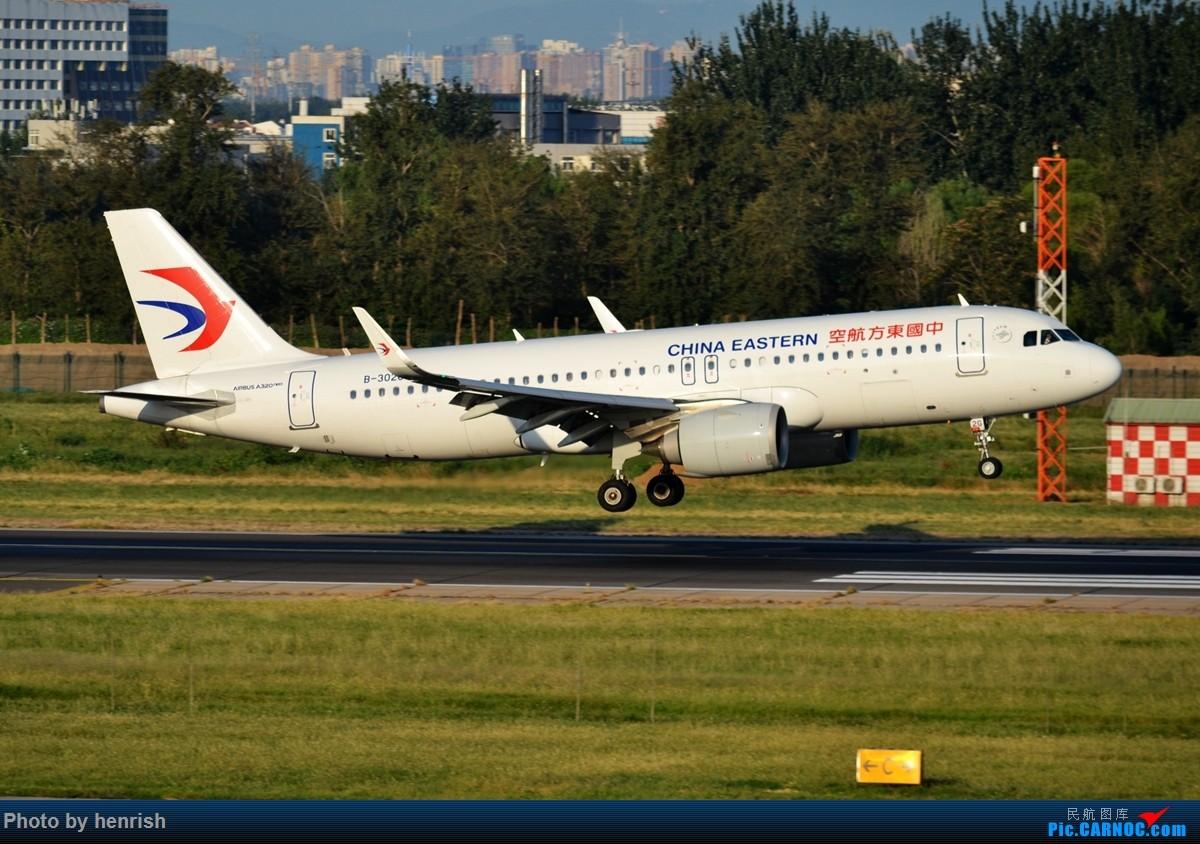Re:[原创]【与肥威同游(60)】2019AUG,临时起意去北京,来回体验新老机型,外加爆人品的拍机。【广东青少年拍机小队】【广州,你好!】 AIRBUS A320NEO B-302G 中国北京首都国际机场