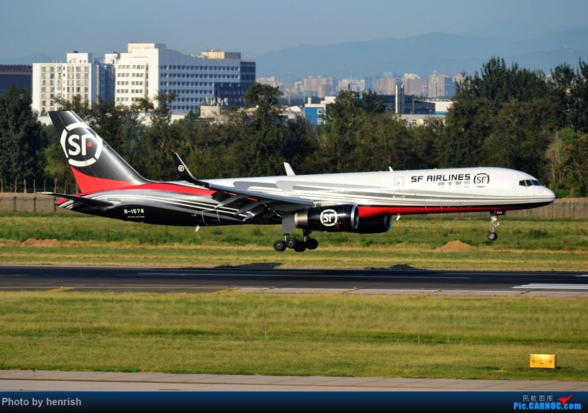 Re:[原创]【与肥威同游(60)】2019AUG,临时起意去北京,来回体验新老机型,外加爆人品的拍机。【广东青少年拍机小队】【广州,你好!】 BOEING 757-200 B-1578 中国北京首都国际机场