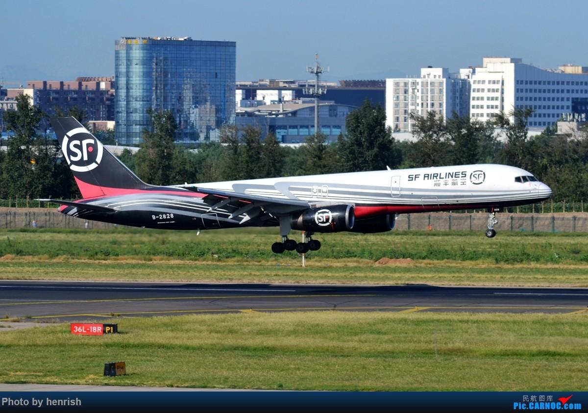 Re:[原创]【与肥威同游(60)】2019AUG,临时起意去北京,来回体验新老机型,外加爆人品的拍机。【广东青少年拍机小队】【广州,你好!】 BOEING 757-200F B-2828 中国北京首都国际机场