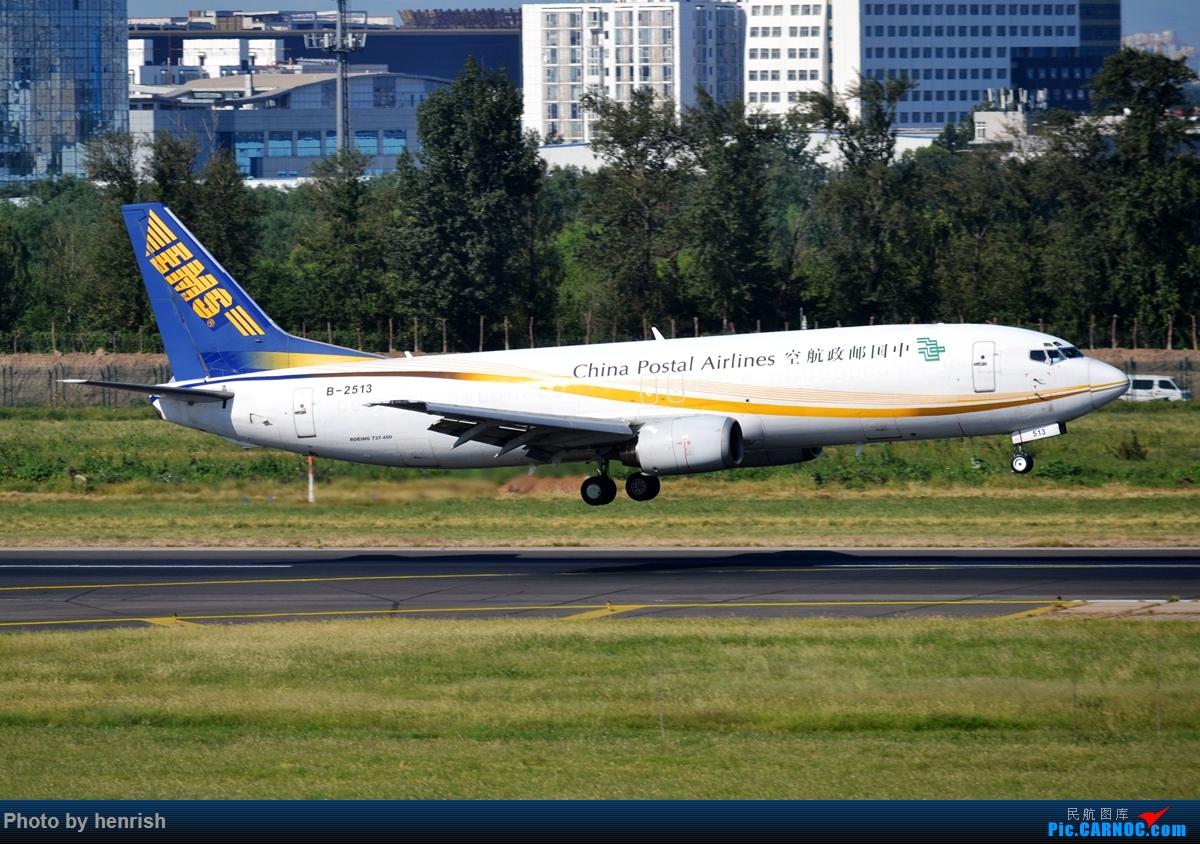 Re:[原创]【与肥威同游(60)】2019AUG,临时起意去北京,来回体验新老机型,外加爆人品的拍机。【广东青少年拍机小队】【广州,你好!】 BOEING 737-400 B-2513 中国北京首都国际机场