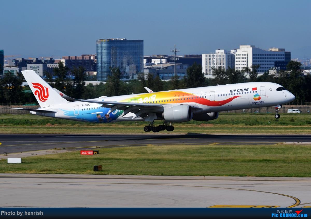 Re:[原创]【与肥威同游(60)】2019AUG,临时起意去北京,来回体验新老机型,外加爆人品的拍机。【广东青少年拍机小队】【广州,你好!】 AIRBUS A350-900 B-1083 中国北京首都国际机场