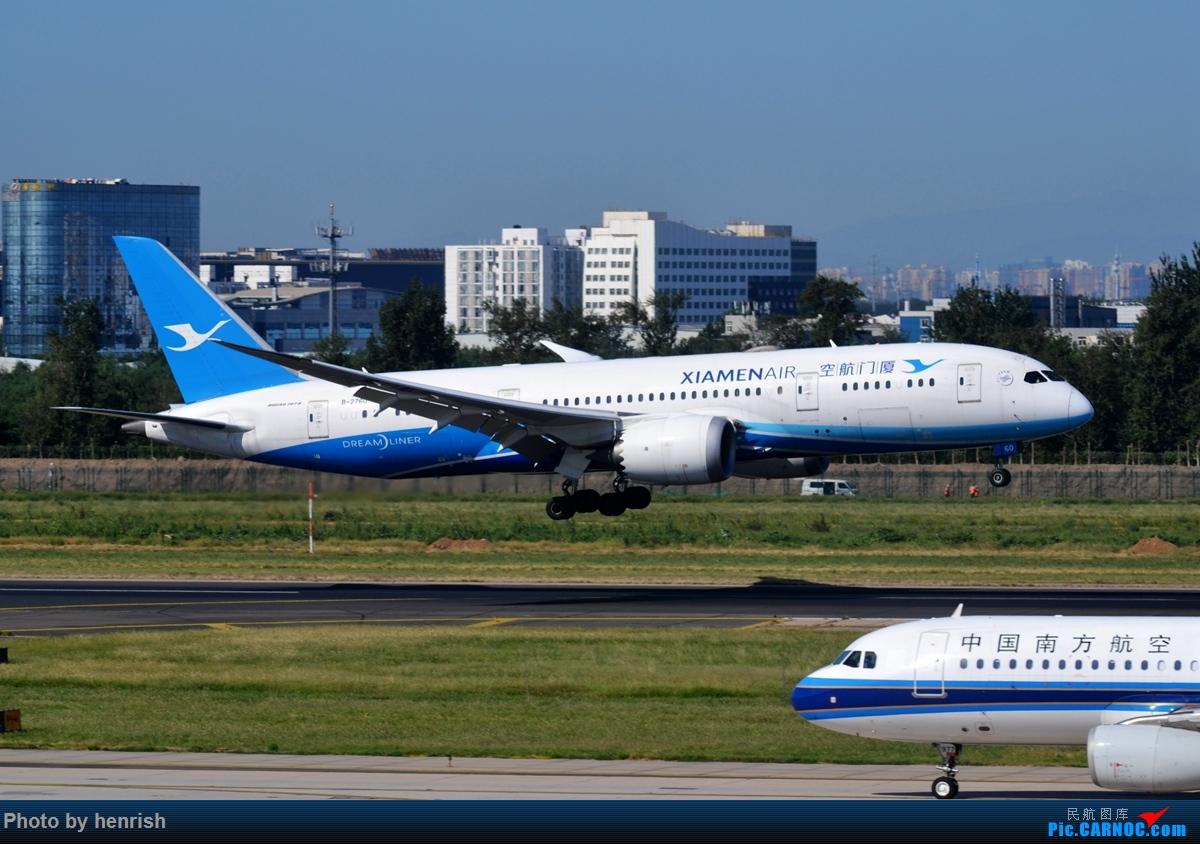 Re:[原创]【与肥威同游(60)】2019AUG,临时起意去北京,来回体验新老机型,外加爆人品的拍机。【广东青少年拍机小队】【广州,你好!】 BOEING 787-8 B-2760 中国北京首都国际机场