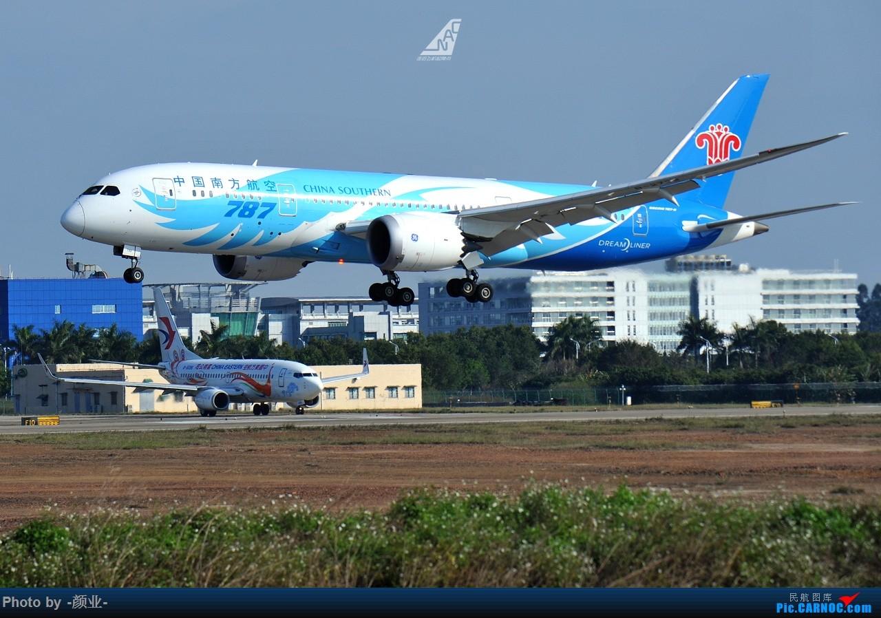 Re:[原创]走近飞机起降点(无尽创意) BOEING 787-8 B-2726 中国广州白云国际机场