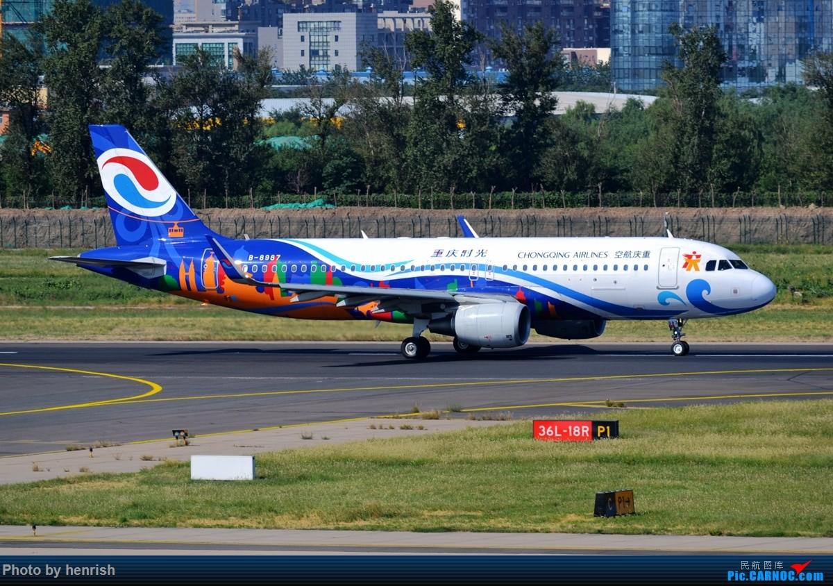Re:[原创]【与肥威同游(60)】2019AUG,临时起意去北京,来回体验新老机型,外加爆人品的拍机。【广东青少年拍机小队】【广州,你好!】 AIRBUS A320-200 B-8987 中国北京首都国际机场