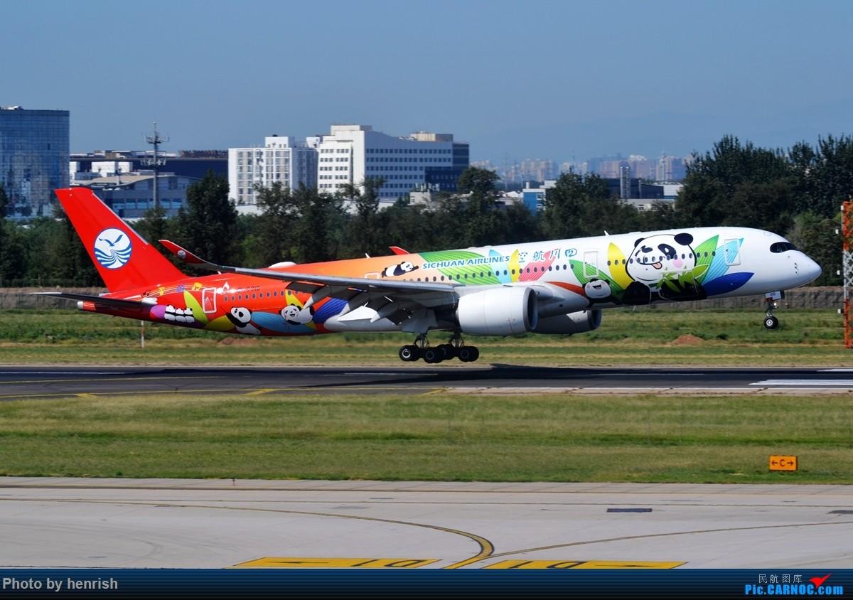 Re:[原创]【与肥威同游(60)】2019AUG,临时起意去北京,来回体验新老机型,外加爆人品的拍机。【广东青少年拍机小队】【广州,你好!】 AIRBUS A350-900 B-301D 中国北京首都国际机场