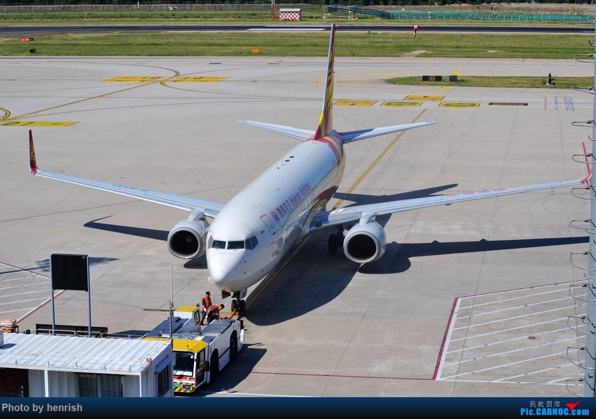 Re:[原创]【与肥威同游(60)】2019AUG,临时起意去北京,来回体验新老机型,外加爆人品的拍机。【广东青少年拍机小队】【广州,你好!】 BOEING 737-800 B-5337 中国北京首都国际机场