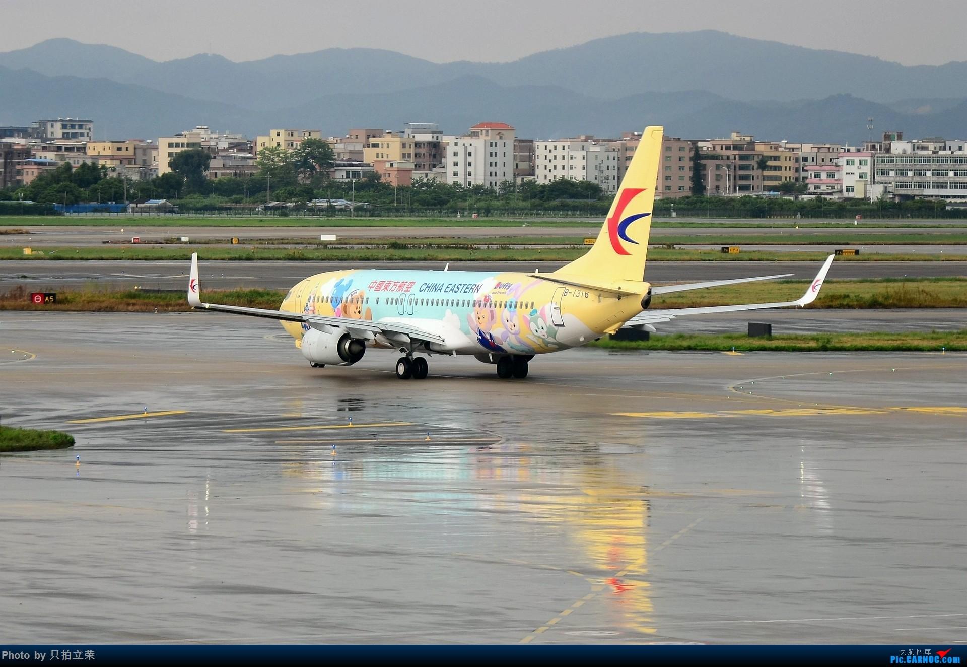 [原创]湖南飞友会:只拍立荣回归。马来之旅航站楼杂图一堆。 BOEING 737-800 B-1316 中国广州白云国际机场