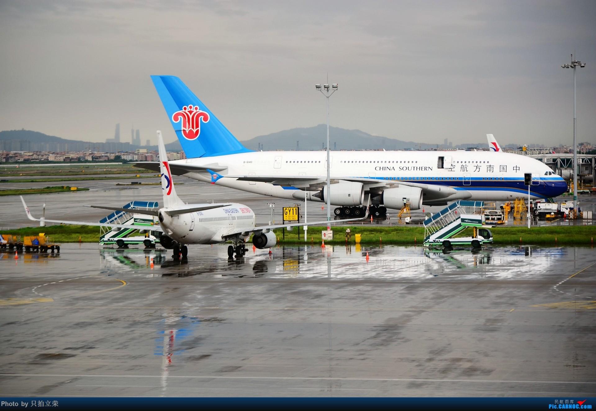 Re:[原创]湖南飞友会:只拍立荣回归。马来之旅航站楼杂图一堆。 AIRBUS A380 B-6140 中国广州白云国际机场