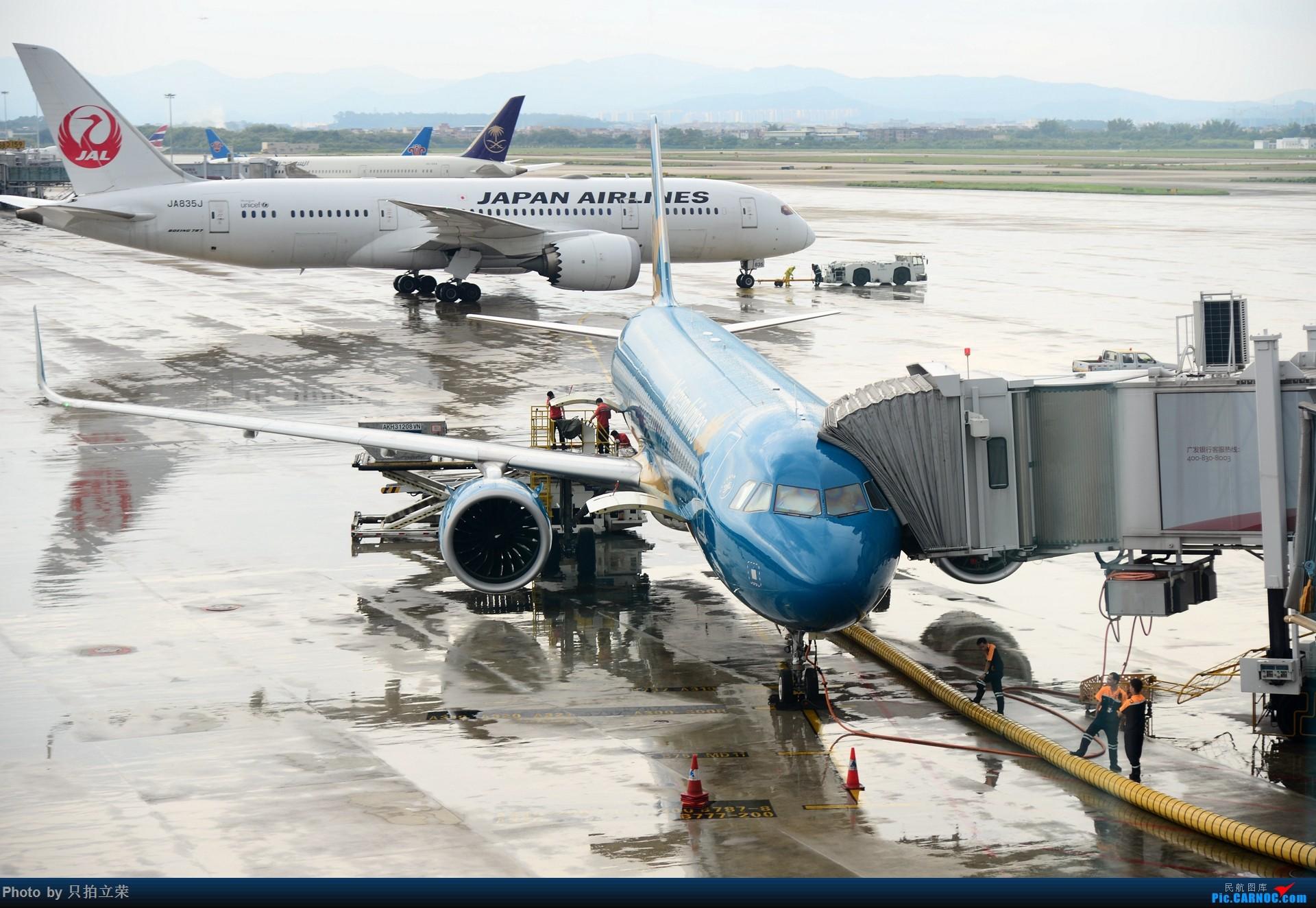 Re:[原创]湖南飞友会:只拍立荣回归。马来之旅航站楼杂图一堆。 AIRBUS A321NEO VN-A621 中国广州白云国际机场