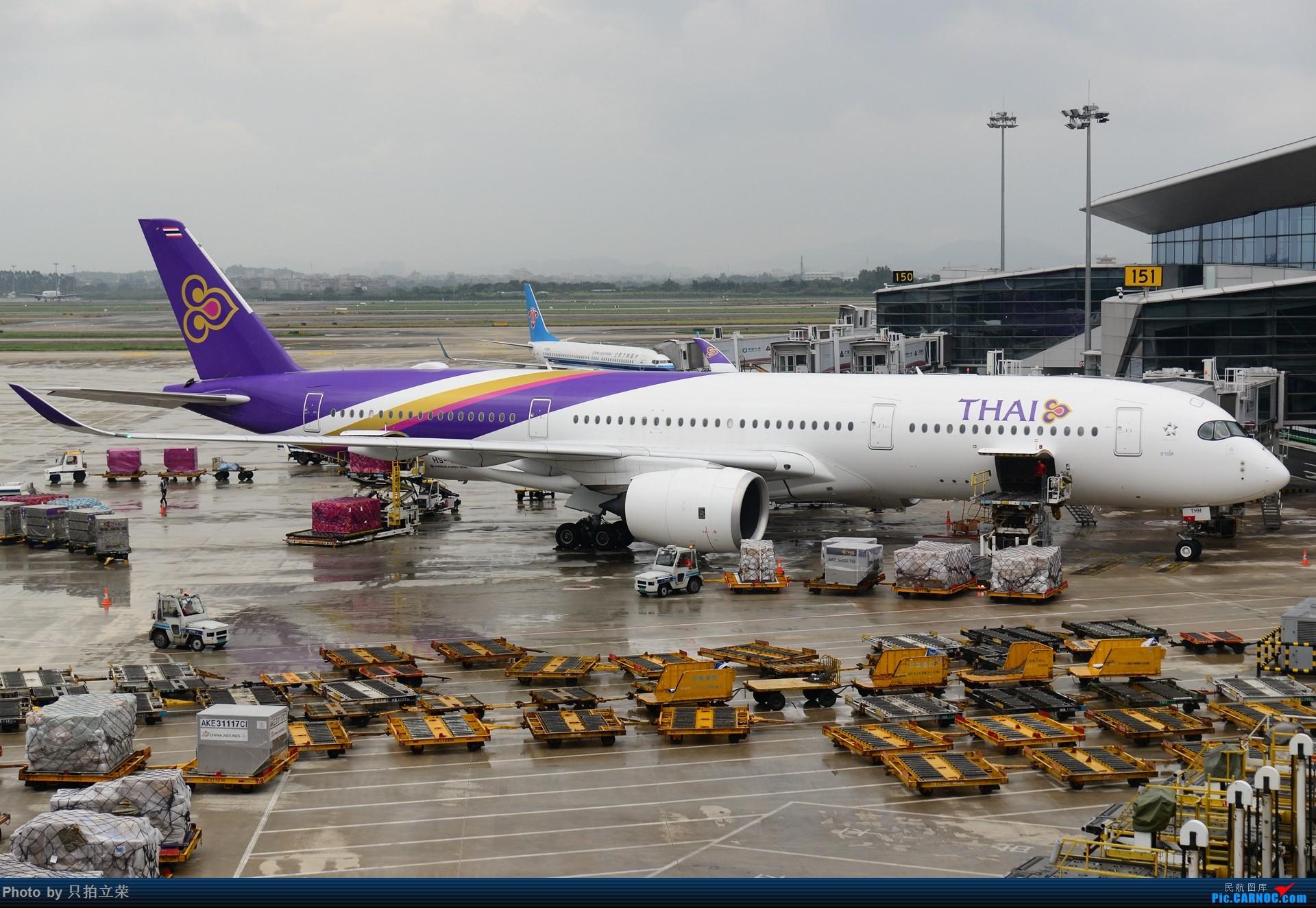 Re:[原创]湖南飞友会:只拍立荣回归。马来之旅航站楼杂图一堆。 AIRBUS A350-900 HS-THH 中国广州白云国际机场