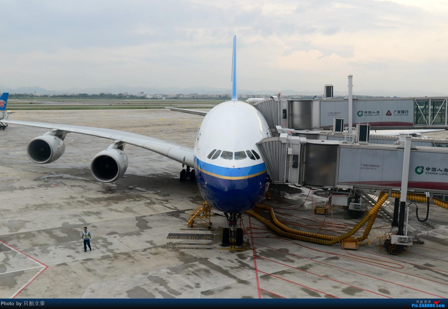 Re:[原创]湖南飞友会:只拍立荣回归。马来之旅航站楼杂图一堆。 AIRBUS A380 B-6137 中国广州白云国际机场