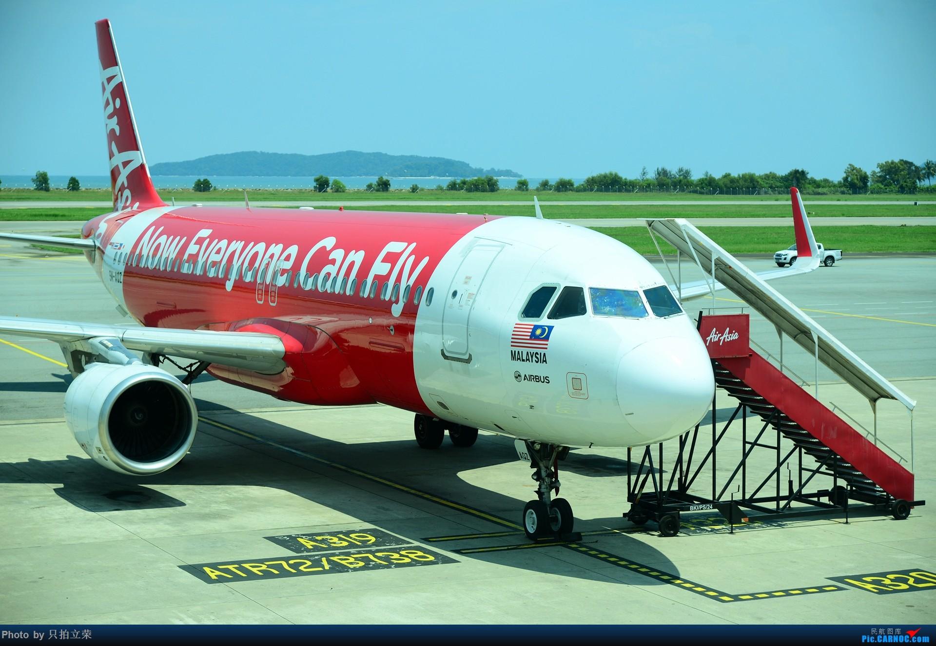 Re:[原创]湖南飞友会:只拍立荣回归。马来之旅航站楼杂图一堆。 AIRBUS A320 9M-AQZ 马来西亚沙巴机场