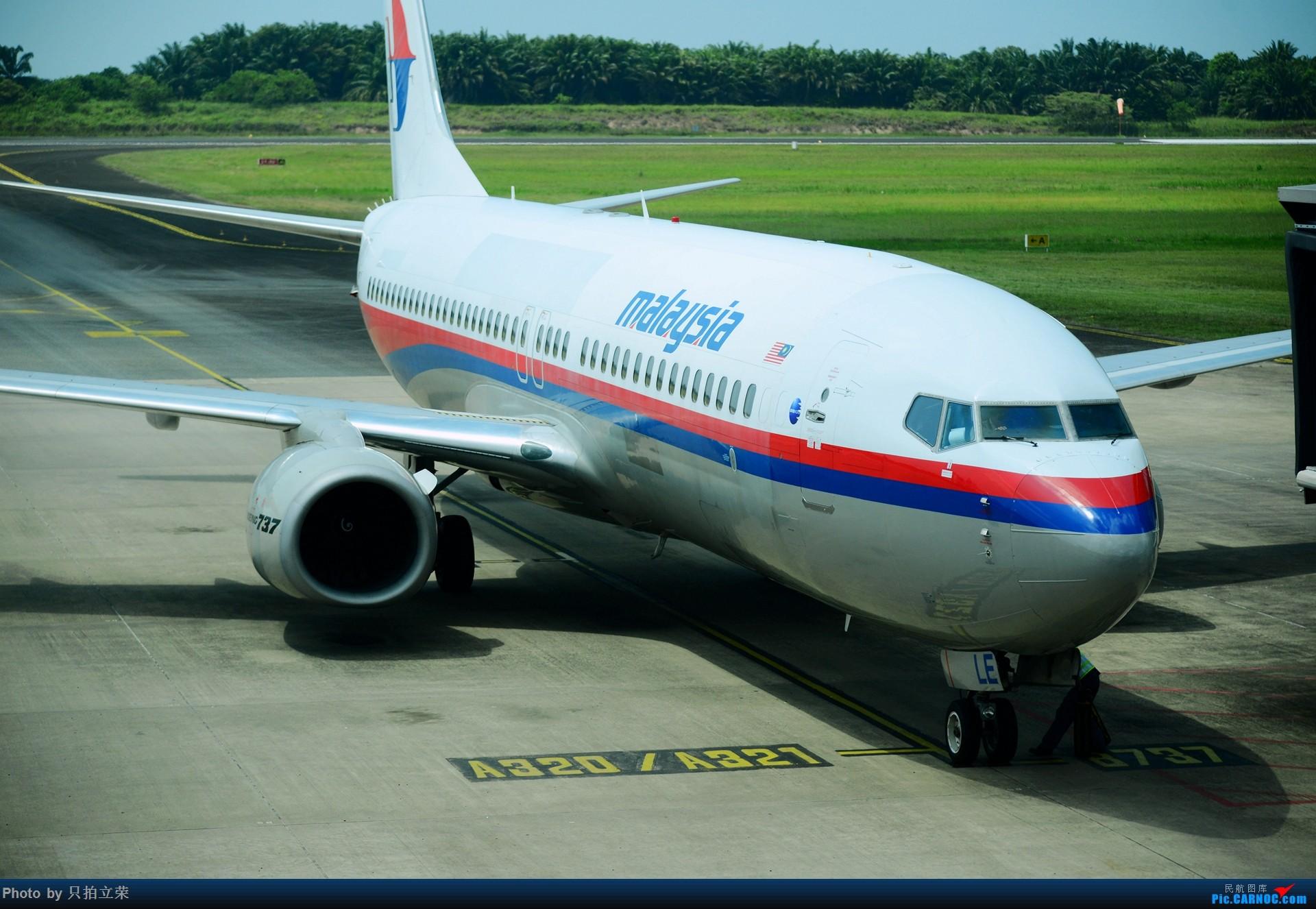 Re:[原创]湖南飞友会:只拍立荣回归。马来之旅航站楼杂图一堆。 BOEING 737-800  马来西亚斗湖机场
