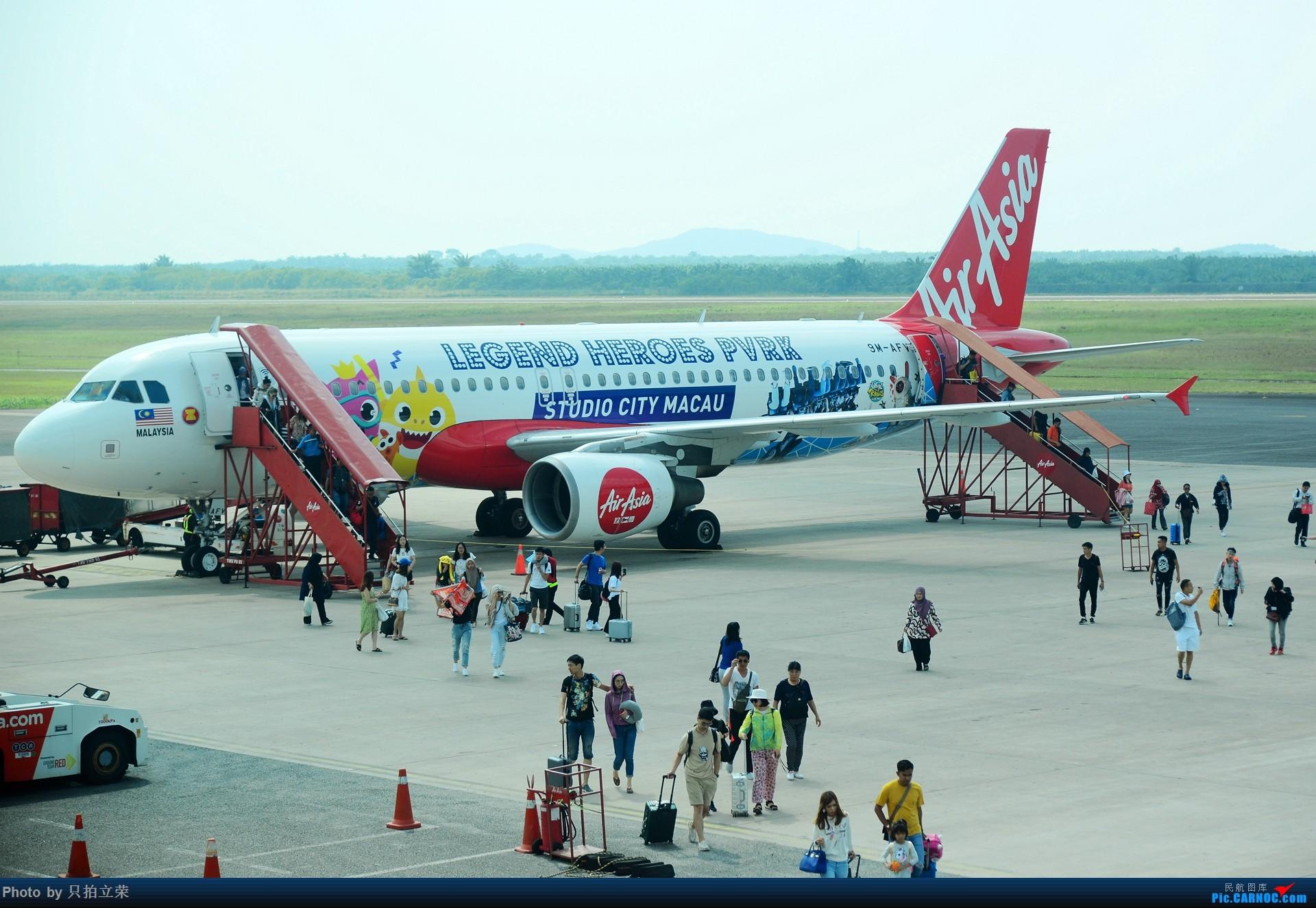 Re:[原创]湖南飞友会:只拍立荣回归。马来之旅航站楼杂图一堆。 AIRBUS A320  马来西亚斗湖机场