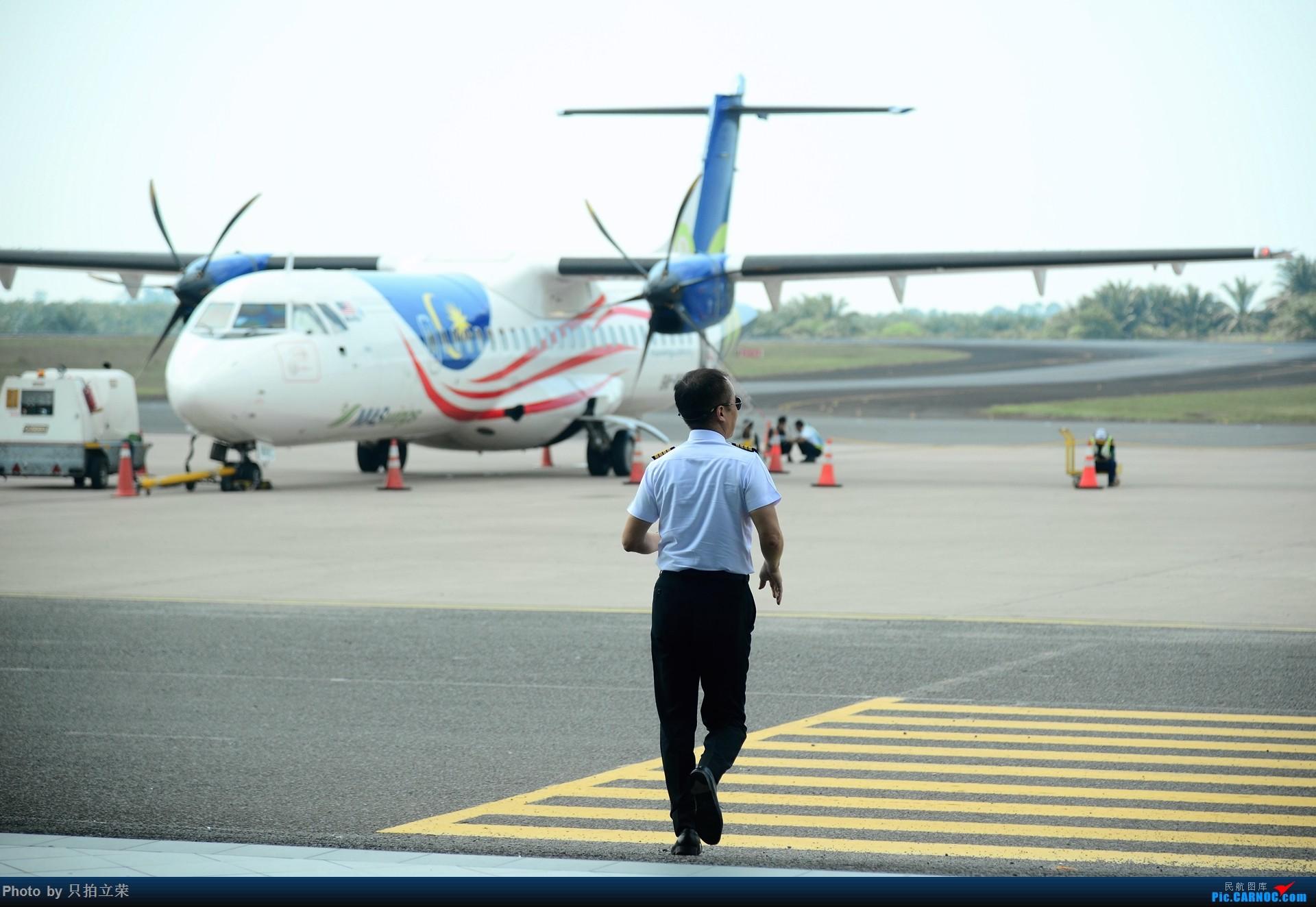 Re:[原创]湖南飞友会:只拍立荣回归。马来之旅航站楼杂图一堆。 ATR-72