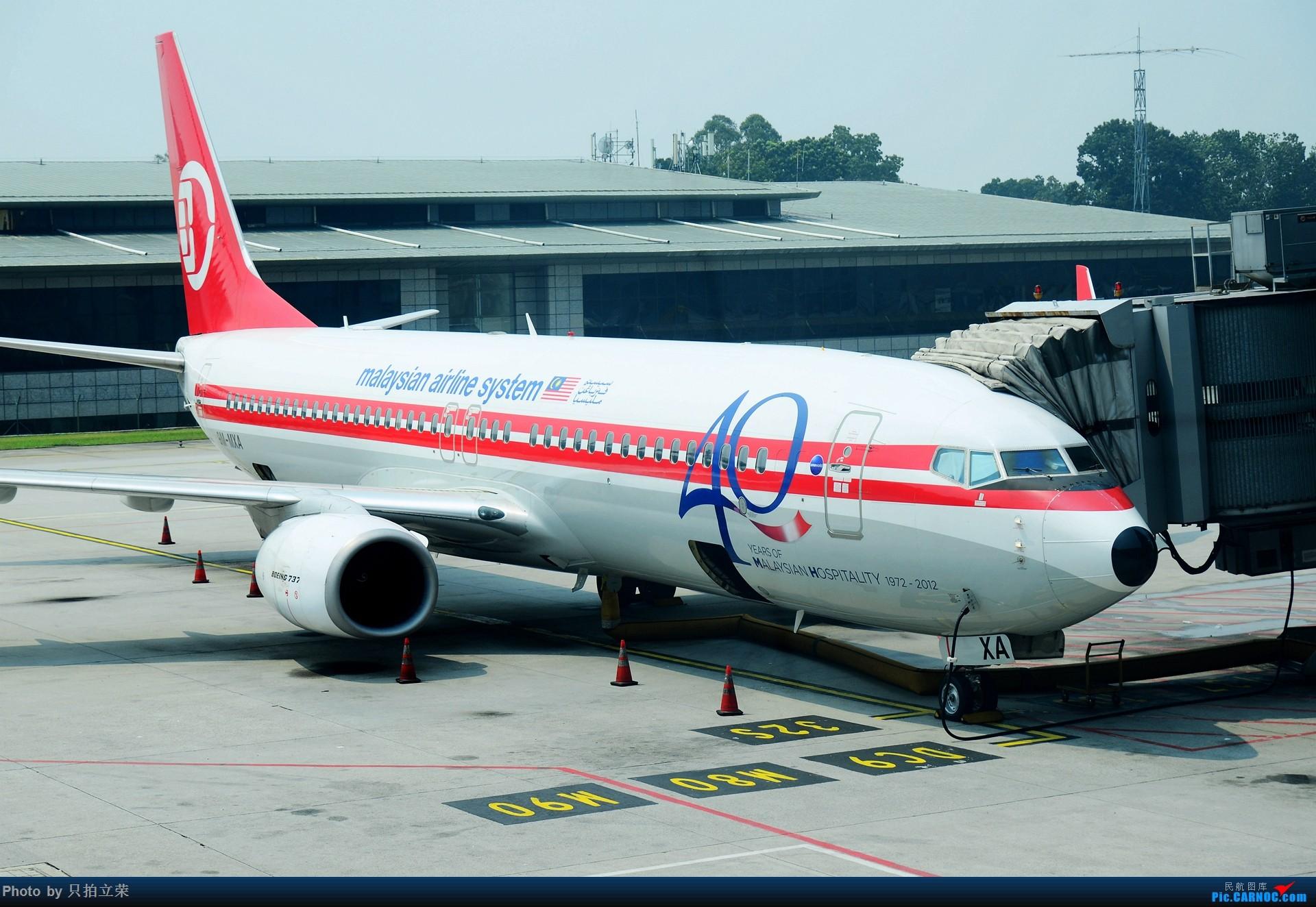 Re:[原创]湖南飞友会:只拍立荣回归。马来之旅航站楼杂图一堆。 BOEING 737-800 9M-MXA 马来西亚吉隆坡国际机场