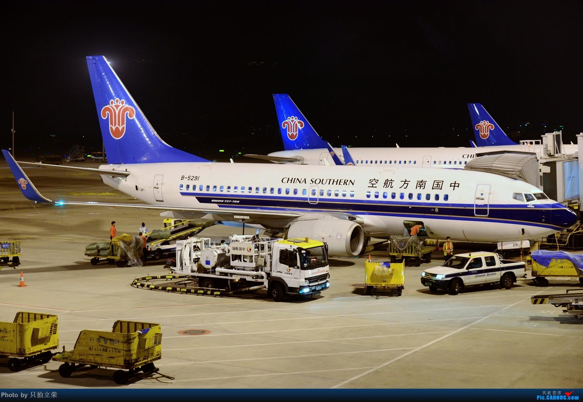 Re:[原创]湖南飞友会:只拍立荣回归。马来之旅航站楼杂图一堆。 BOEING 737-700 B-5291 中国广州白云国际机场