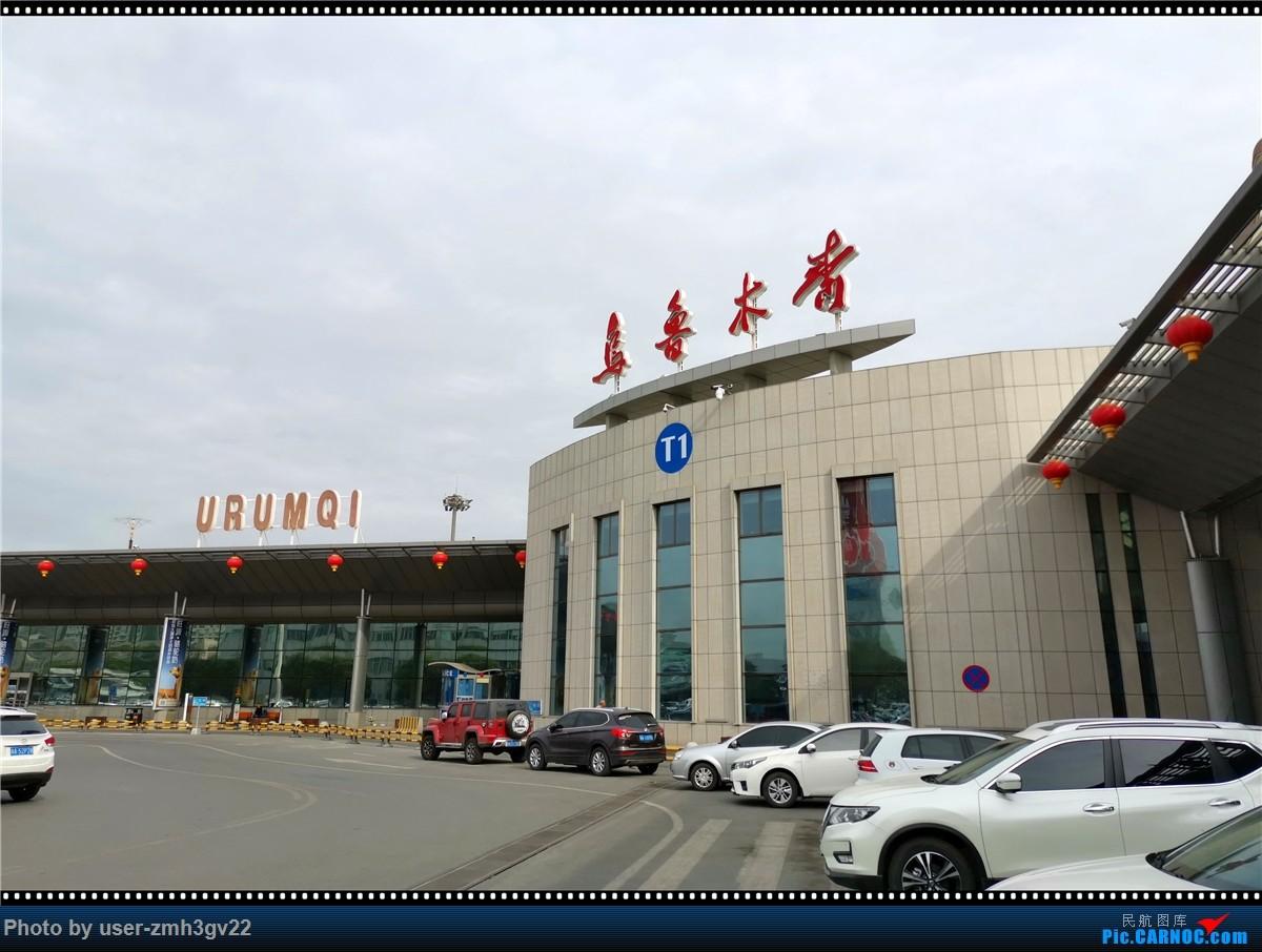 [原创]【原】乌鲁木齐-郑州-厦门游记    中国乌鲁木齐地窝堡国际机场