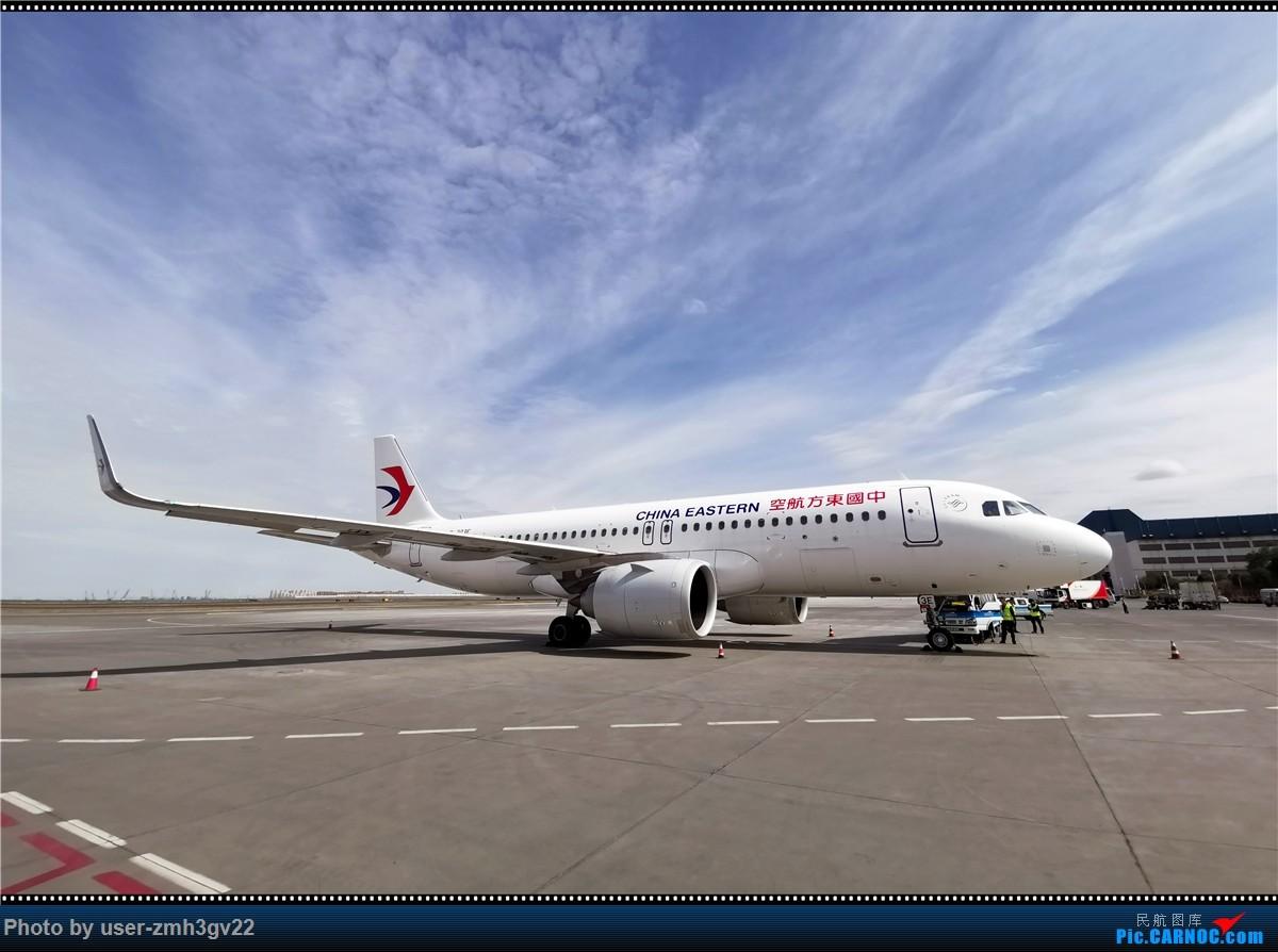 Re:乌鲁木齐-郑州-厦门游记 AIRBUS A320