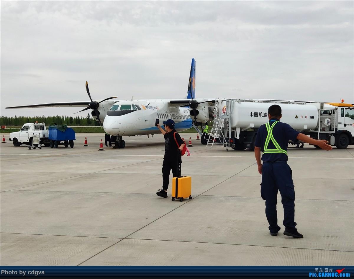 Re:[原创]只为飞行的旅行,解锁国产MA60,再次打卡宁夏,一趟心情复杂的旅行 XIAN AIRCRAFT MA 60 B-3433 中国中卫沙坡头机场