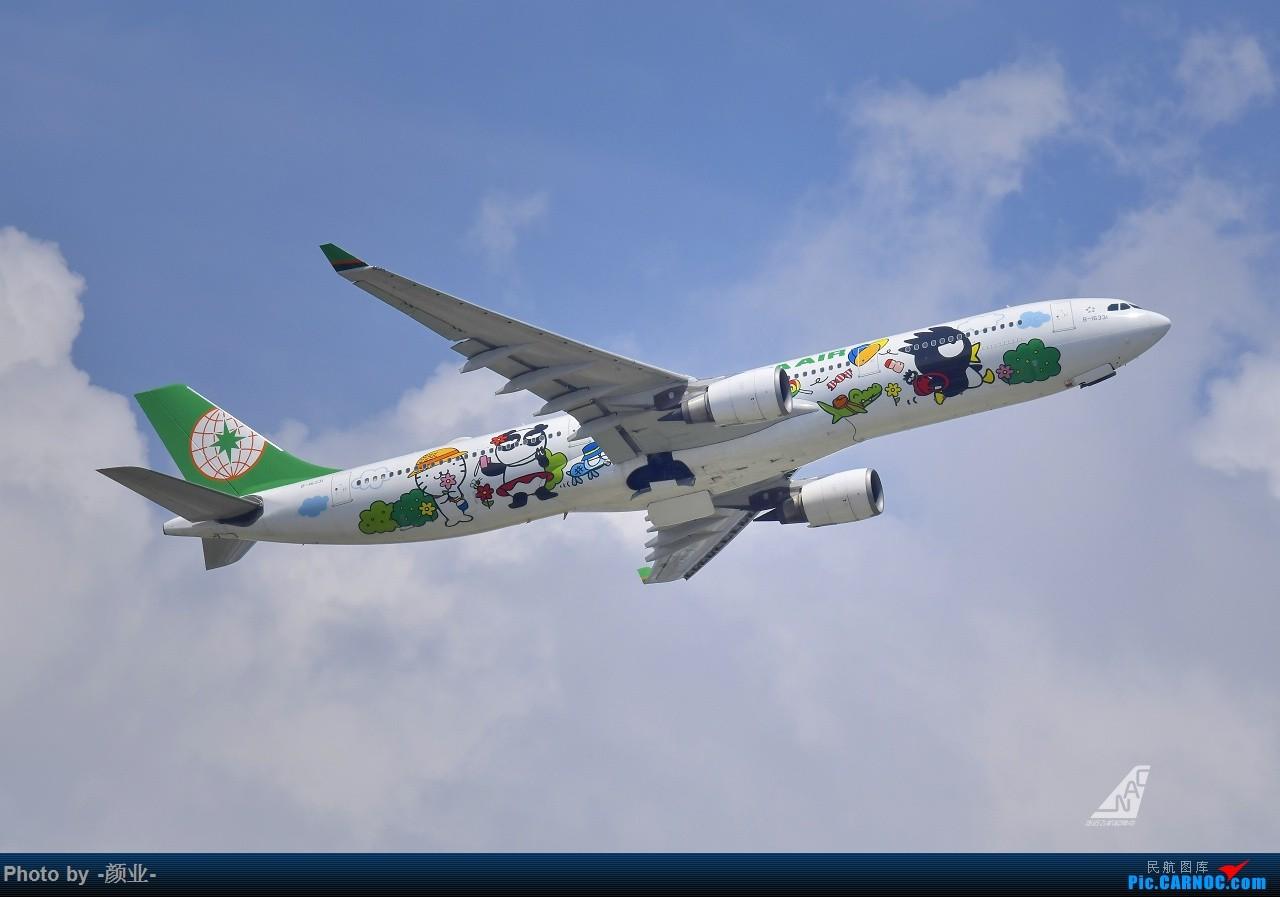 Re:走近飞机起降点(无尽创意) AIRBUS A330-300 B-16331 中国广州白云国际机场
