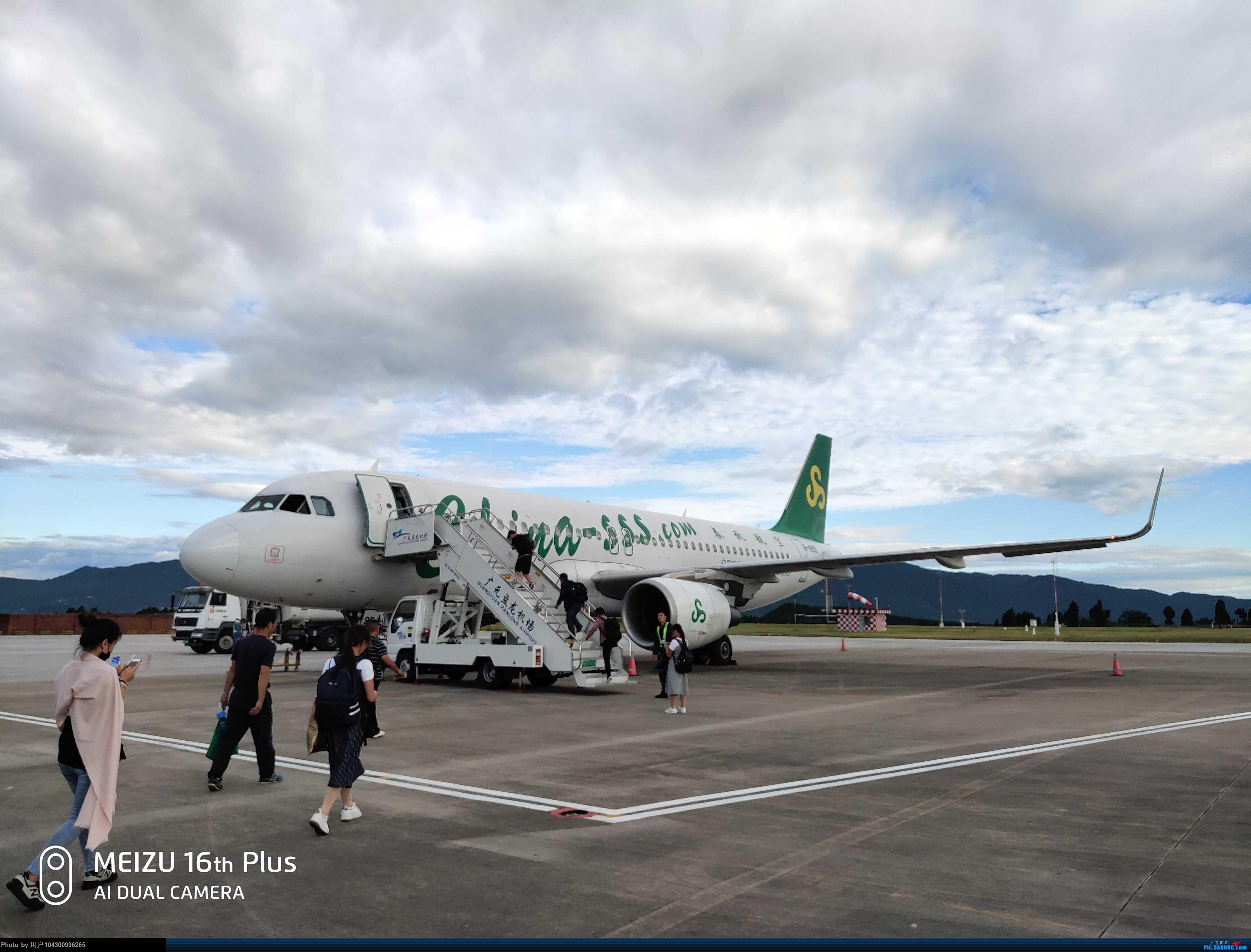 Re:[原创]DM游记之9C广元--贵阳 AIRBUS A320-200 B-1895 中国广元盘龙机场