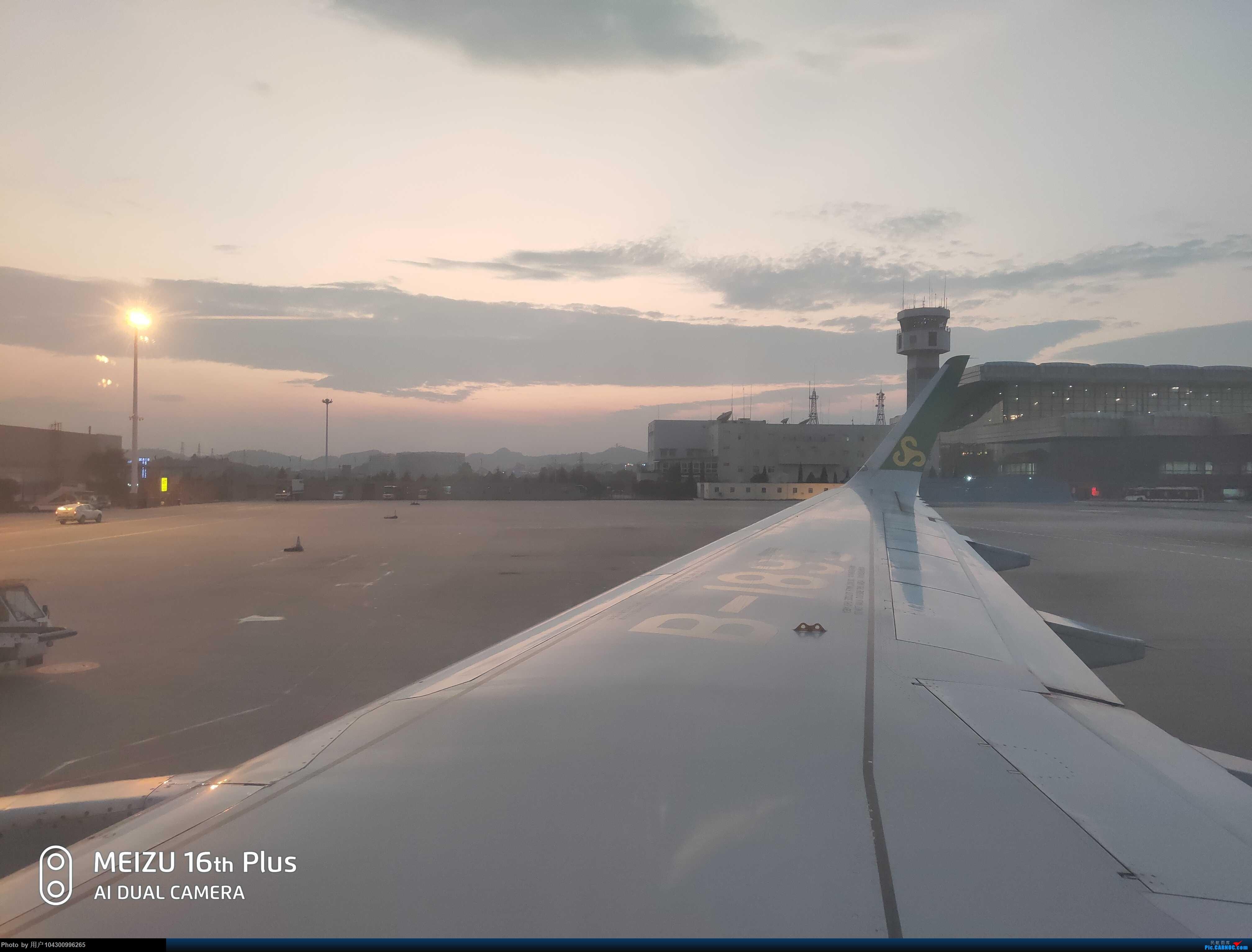 Re:[原创]DM游记之9C广元--贵阳 AIRBUS A320-200 B-1895 中国贵阳龙洞堡国际机场