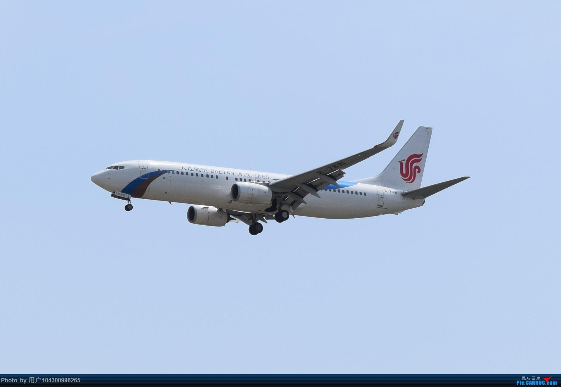 Re:[原创]贵阳龙洞堡杂图一览 BOEING 737-800 B-7891 中国贵阳龙洞堡国际机场