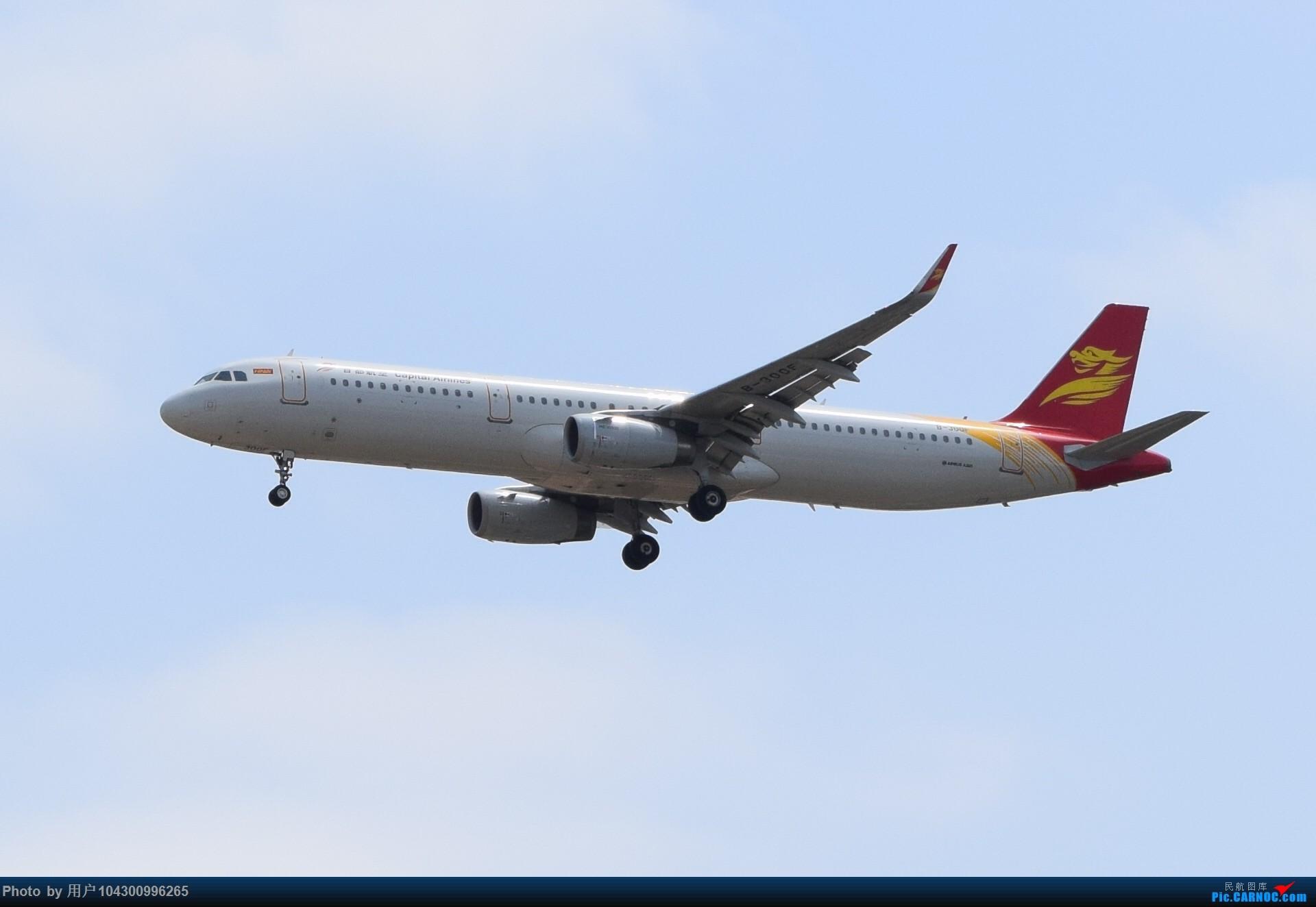 Re:[原创]贵阳龙洞堡杂图一览 AIRBUS A321-200 B-300F 中国贵阳龙洞堡国际机场