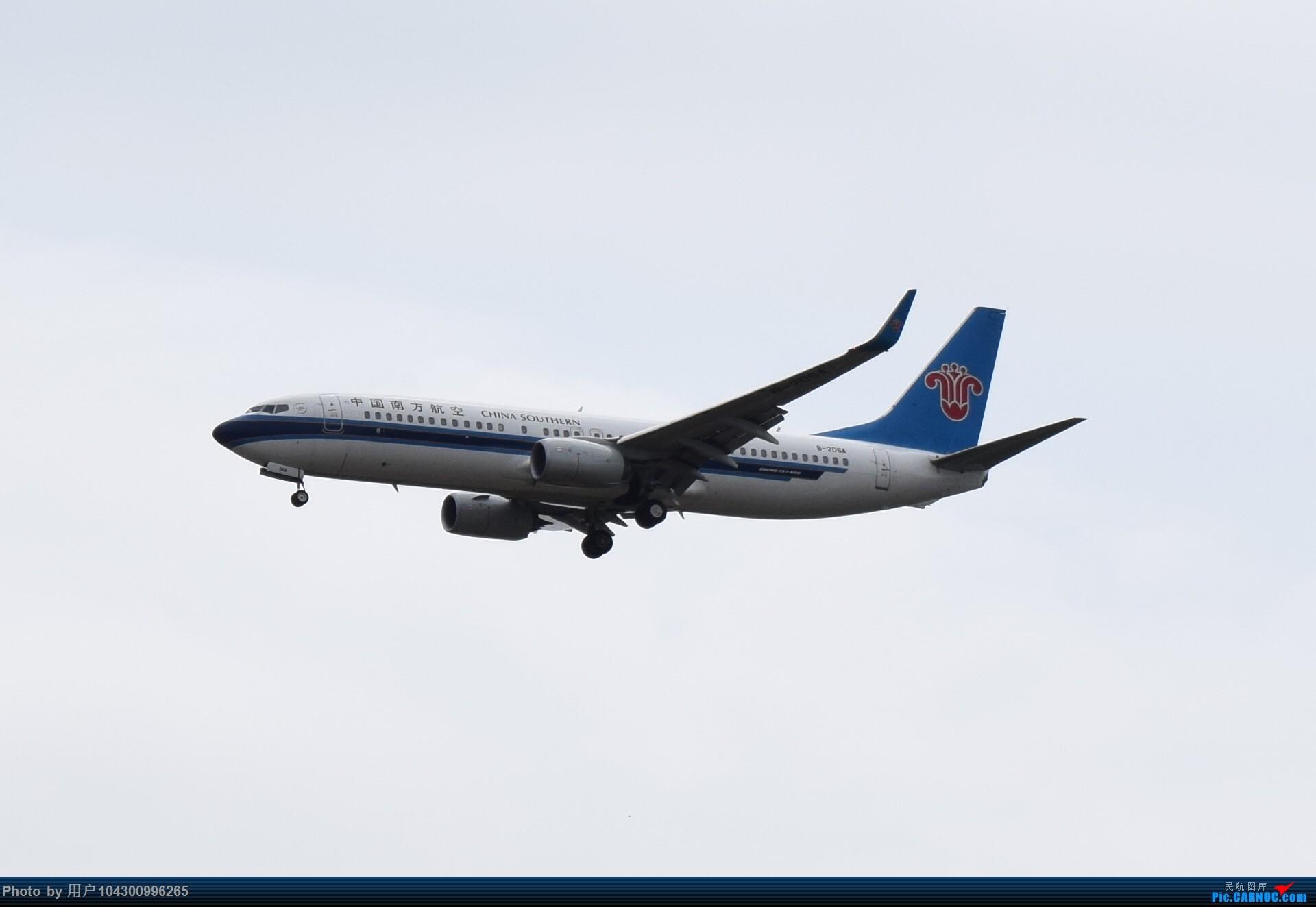 Re:[原创]贵阳龙洞堡杂图一览 BOEING 737-800 B-206A 中国贵阳龙洞堡国际机场