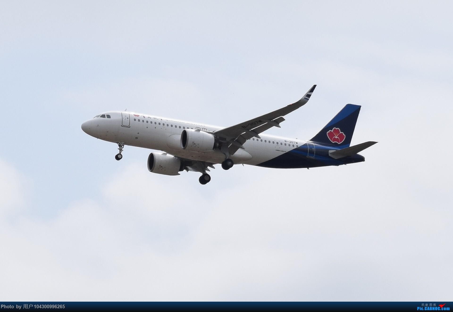 Re:[原创]贵阳龙洞堡杂图一览 AIRBUS A320NEO B-307W 中国贵阳龙洞堡国际机场