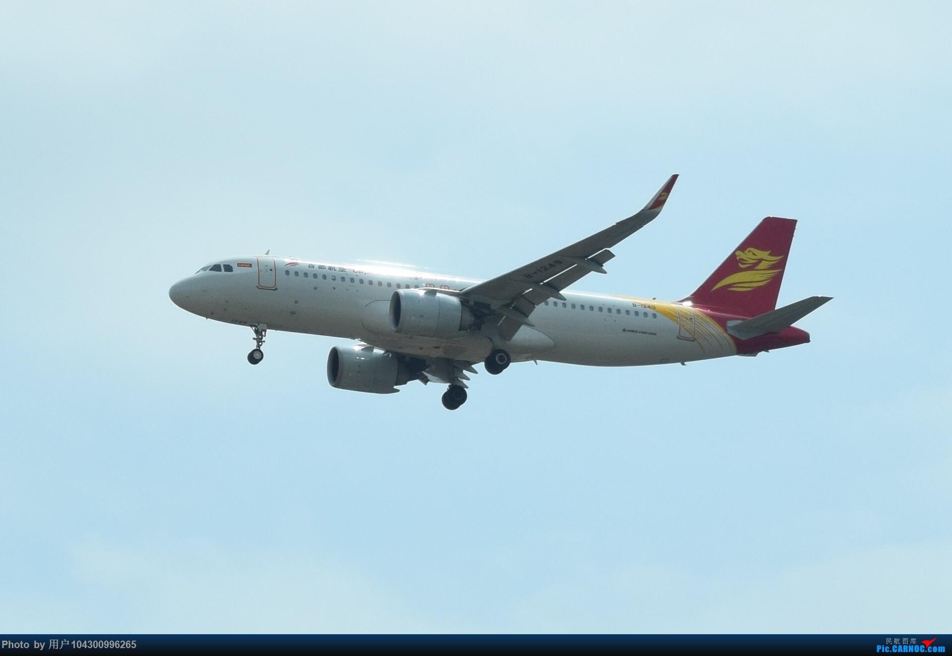 Re:[原创]贵阳龙洞堡杂图一览 AIRBUS A320NEO B-1249 中国贵阳龙洞堡国际机场