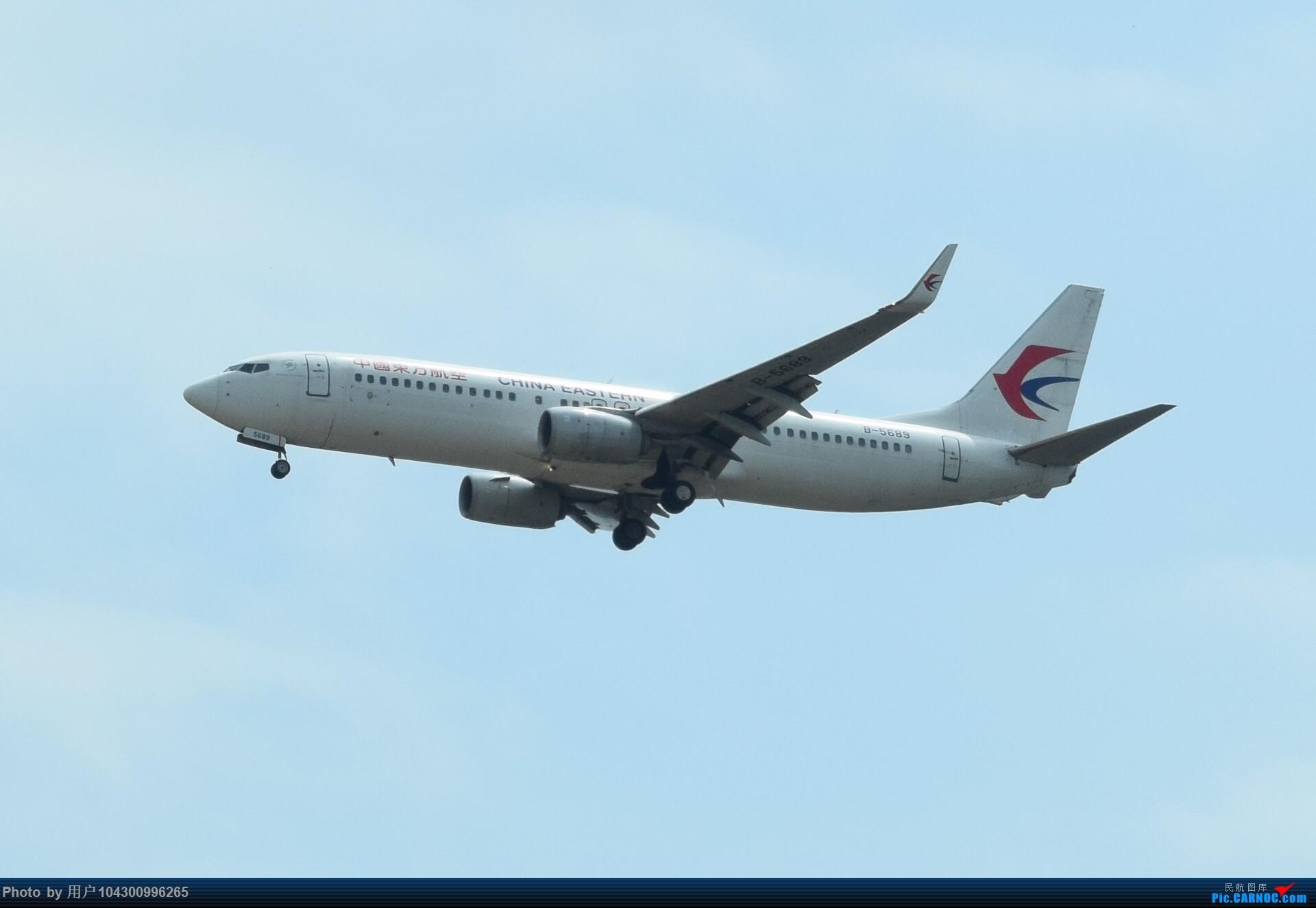 Re:[原创]贵阳龙洞堡杂图一览 BOEING 737-800 B-5689 中国贵阳龙洞堡国际机场