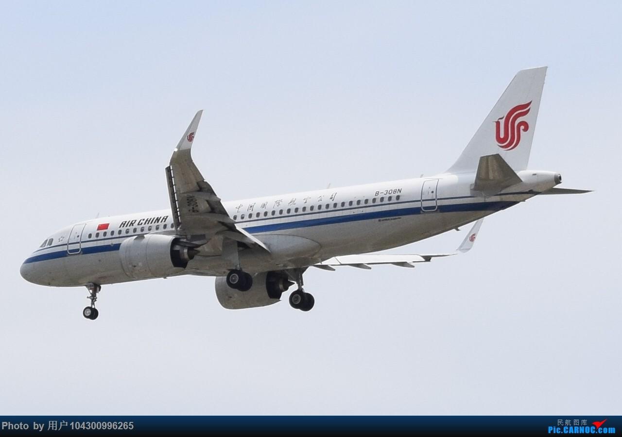 Re:[原创]贵阳龙洞堡杂图一览 AIRBUS A320NEO B-308N 中国贵阳龙洞堡国际机场