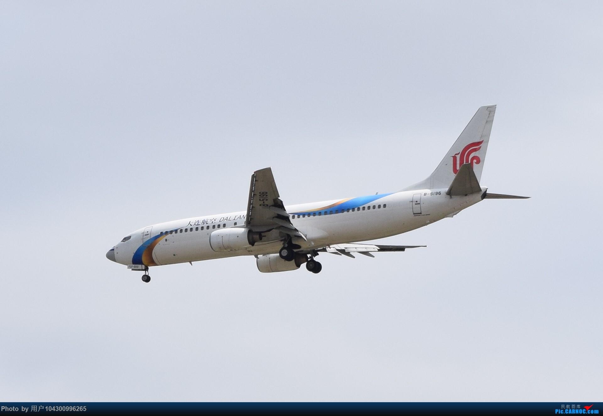 Re:[原创]贵阳龙洞堡杂图一览 BOEING 737-800 B-5196 中国贵阳龙洞堡国际机场
