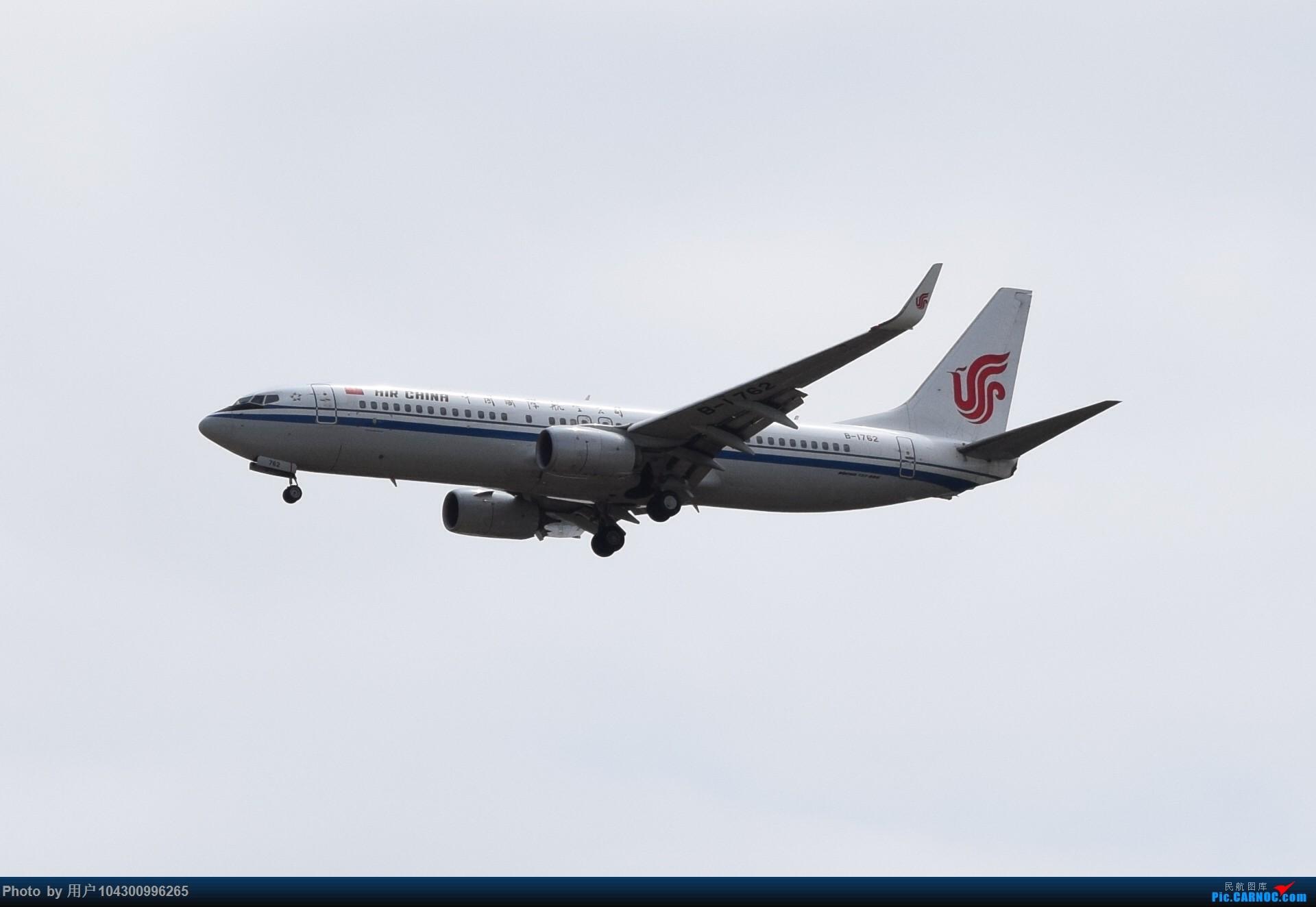 Re:[原创]贵阳龙洞堡杂图一览 BOEING 737-800 B-1762 中国贵阳龙洞堡国际机场