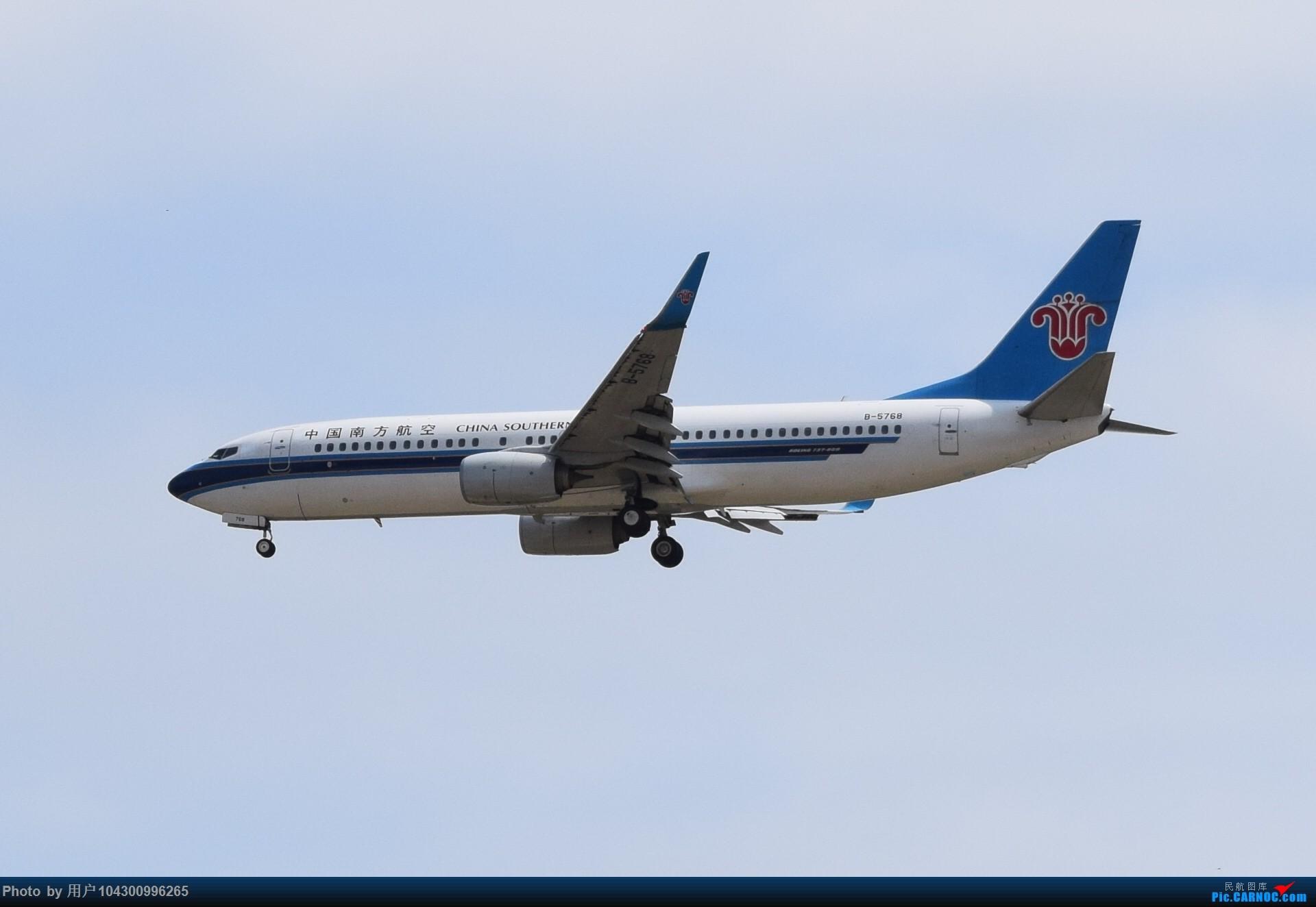 Re:[原创]贵阳龙洞堡杂图一览 BOEING 737-800 B-5768 中国贵阳龙洞堡国际机场