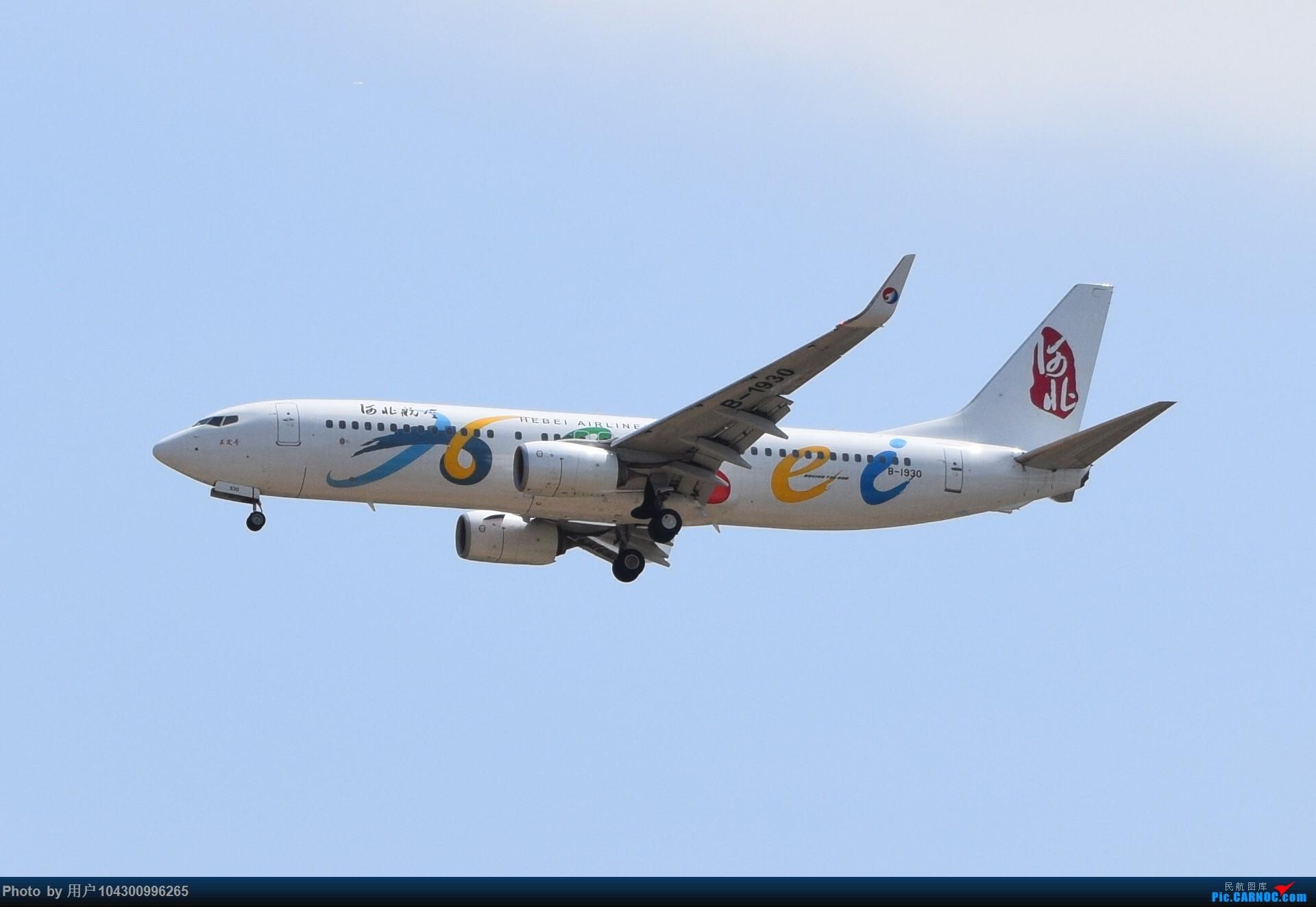 Re:[原创]贵阳龙洞堡杂图一览 BOEING 737-800 B-1930 中国贵阳龙洞堡国际机场