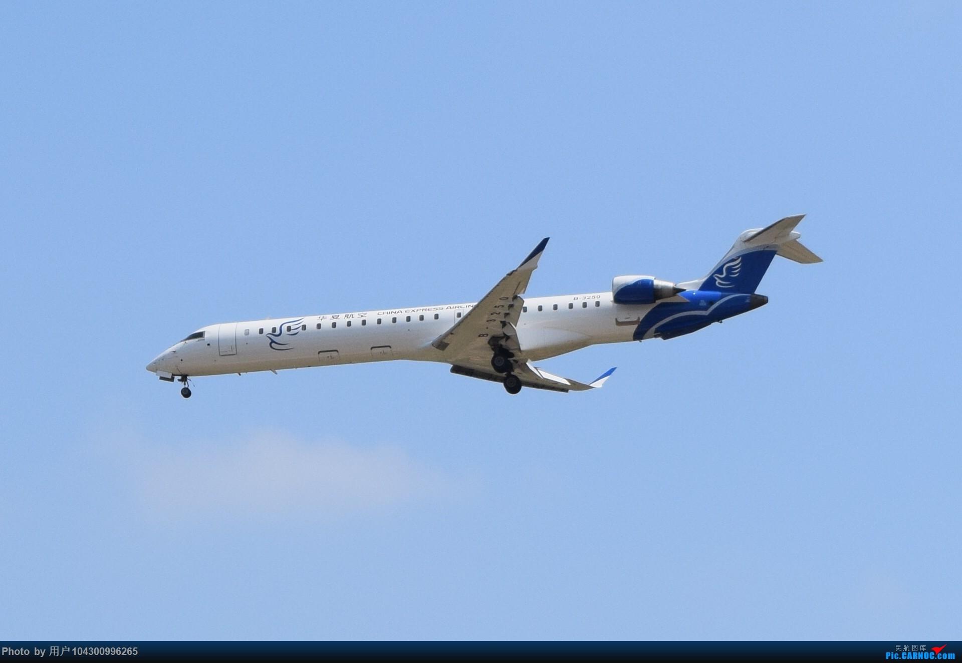 Re:[原创]贵阳龙洞堡杂图一览 BOMBARDIER CRJ900NG B-3250 中国贵阳龙洞堡国际机场