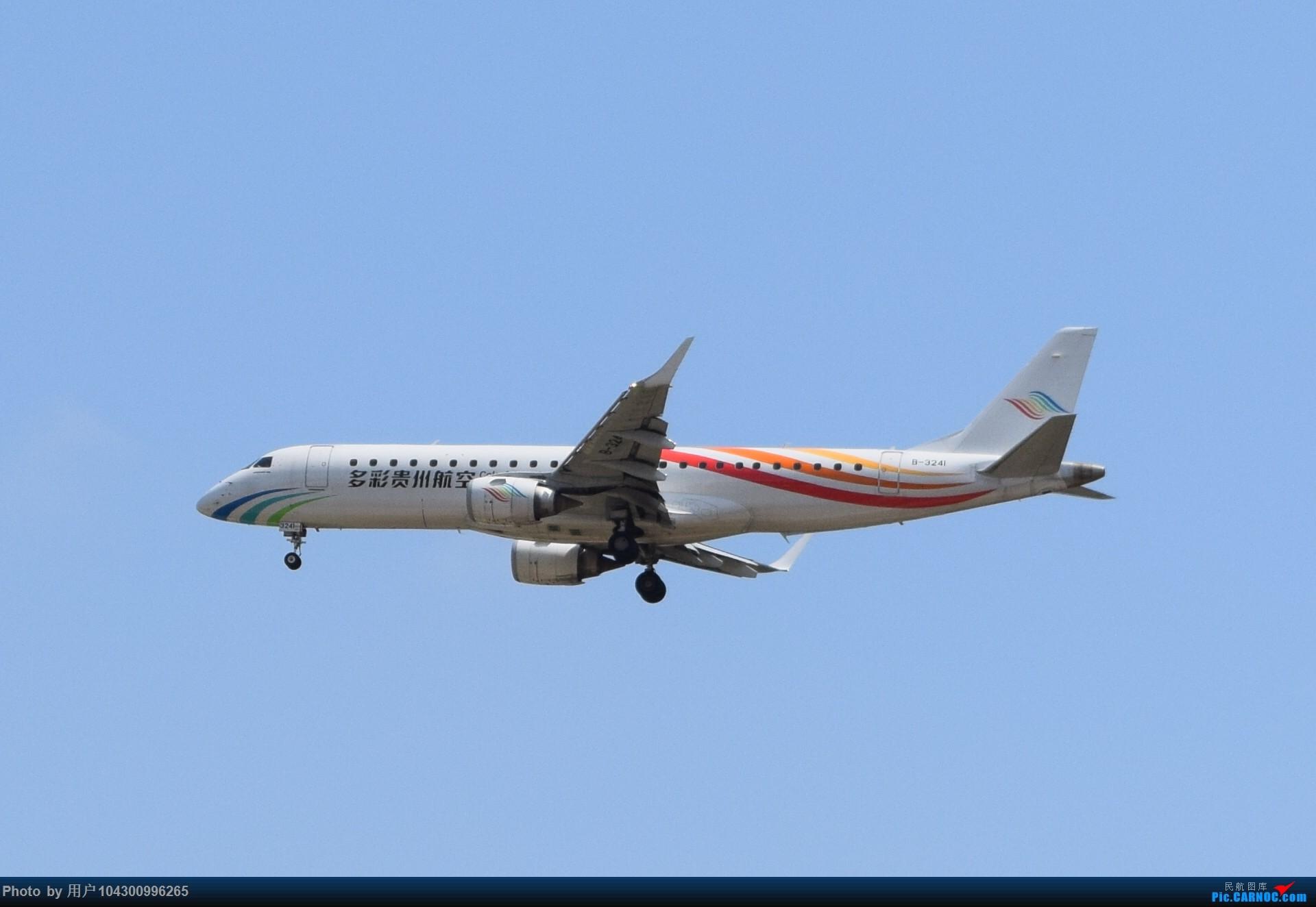 Re:[原创]贵阳龙洞堡杂图一览 EMBRAER E-190 B-3241 中国贵阳龙洞堡国际机场