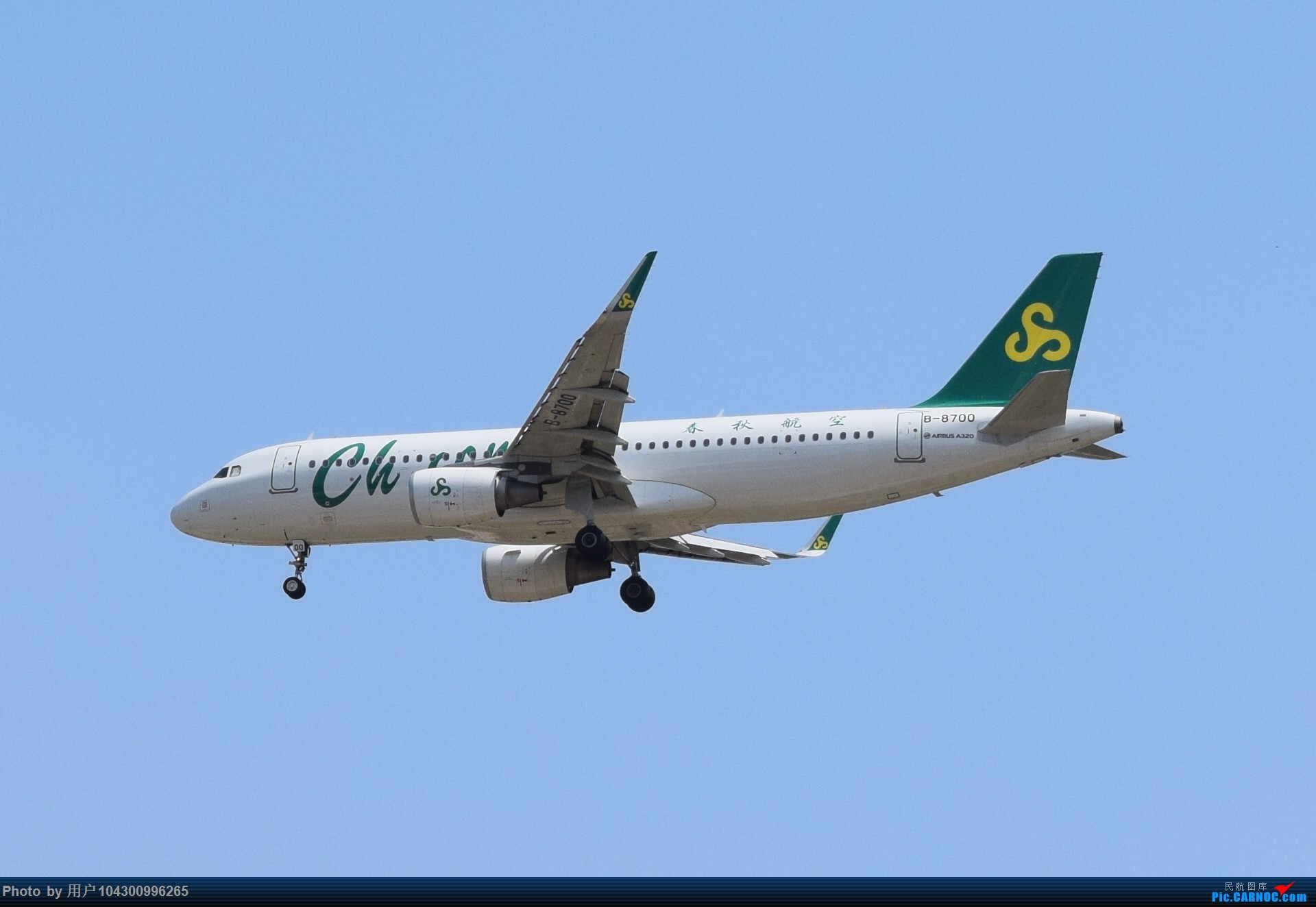 Re:[原创]贵阳龙洞堡杂图一览 AIRBUS A320-200 B-8700 中国贵阳龙洞堡国际机场