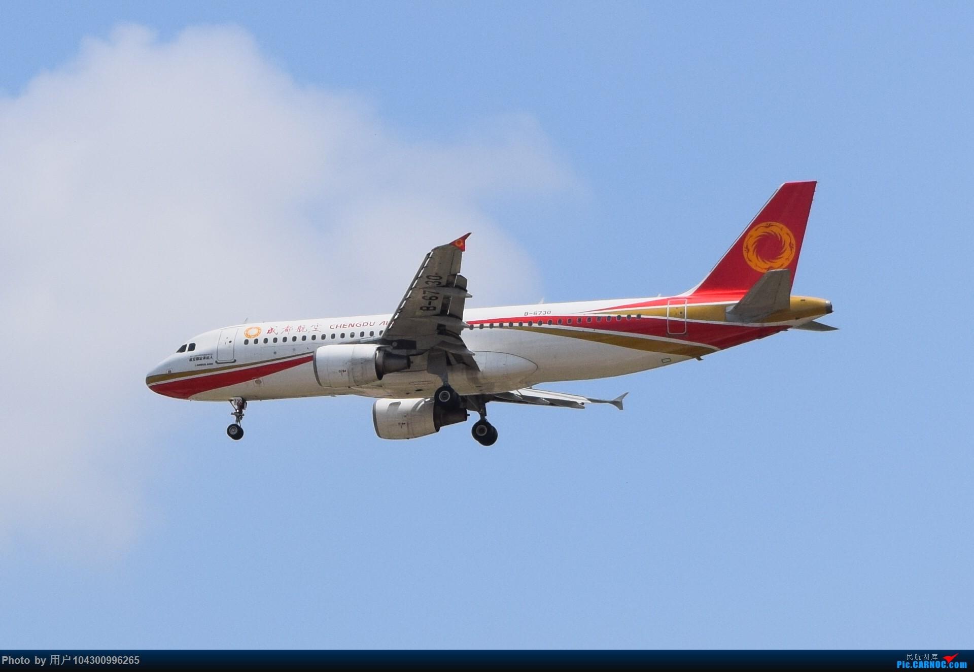 Re:[原创]贵阳龙洞堡杂图一览 AIRBUS A320-200 B-6730 中国贵阳龙洞堡国际机场