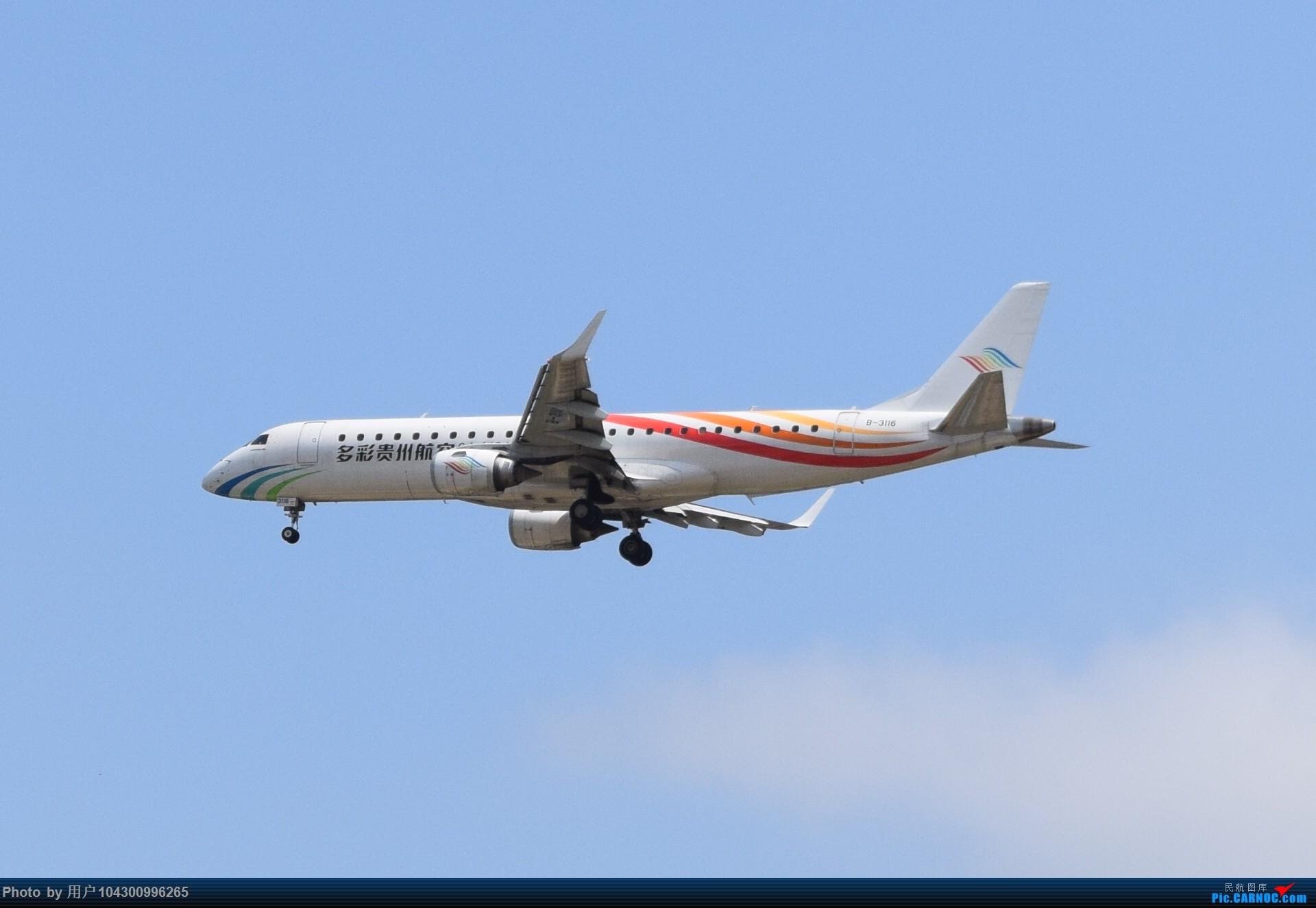 Re:[原创]贵阳龙洞堡杂图一览 EMBRAER E-190 B-3116 中国贵阳龙洞堡国际机场