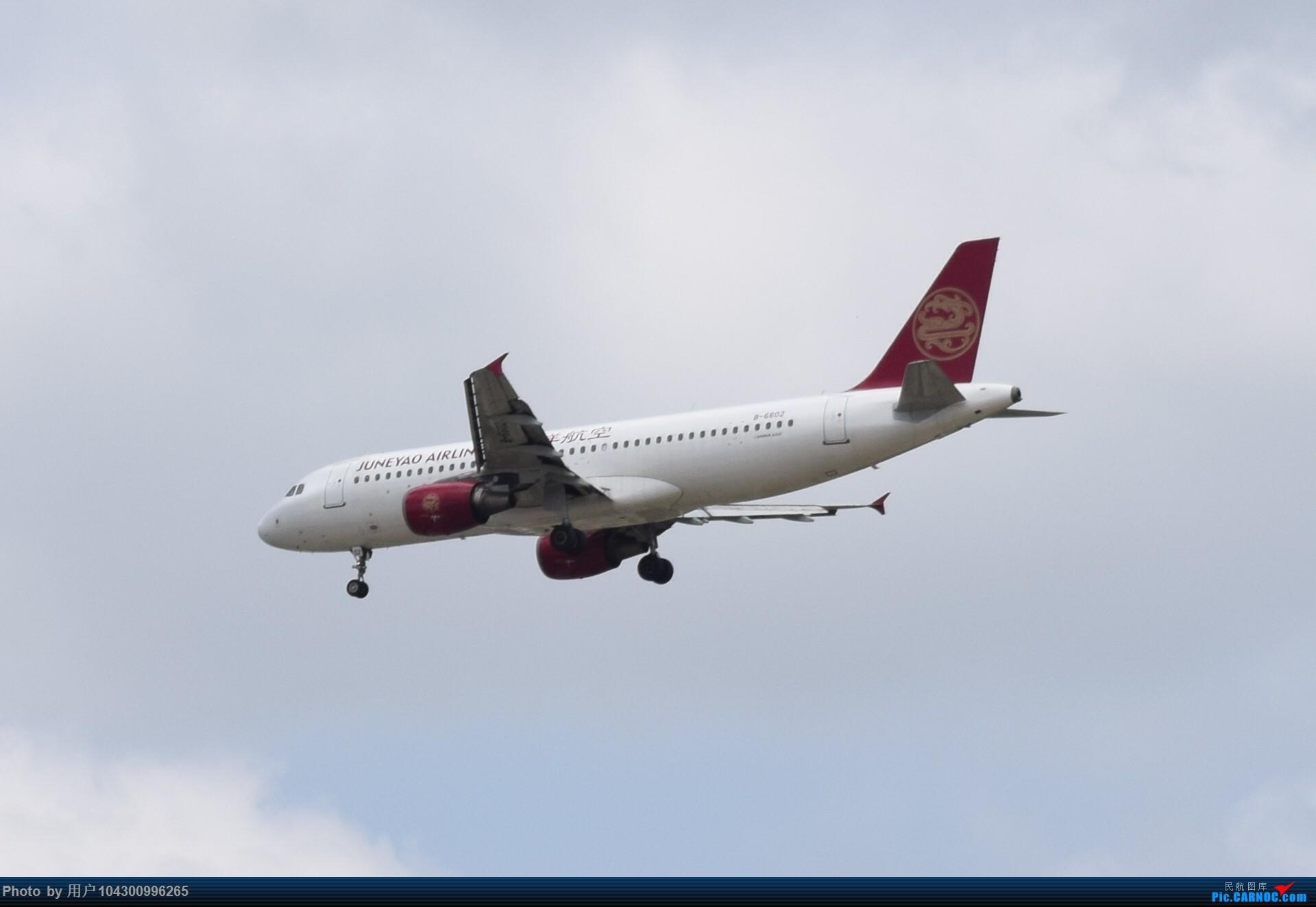 Re:[原创]贵阳龙洞堡杂图一览 AIRBUS A320-200 B-6602 中国贵阳龙洞堡国际机场