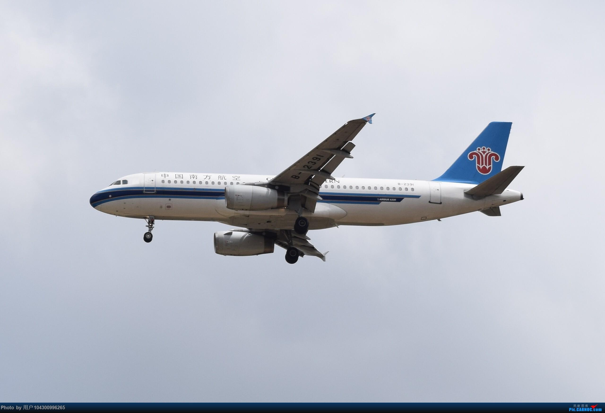 Re:[原创]贵阳龙洞堡杂图一览 AIRBUS A320-200 B-2391 中国贵阳龙洞堡国际机场