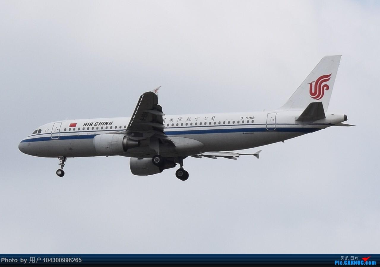 Re:[原创]贵阳龙洞堡杂图一览 AIRBUS A320-200 B-9918 中国贵阳龙洞堡国际机场