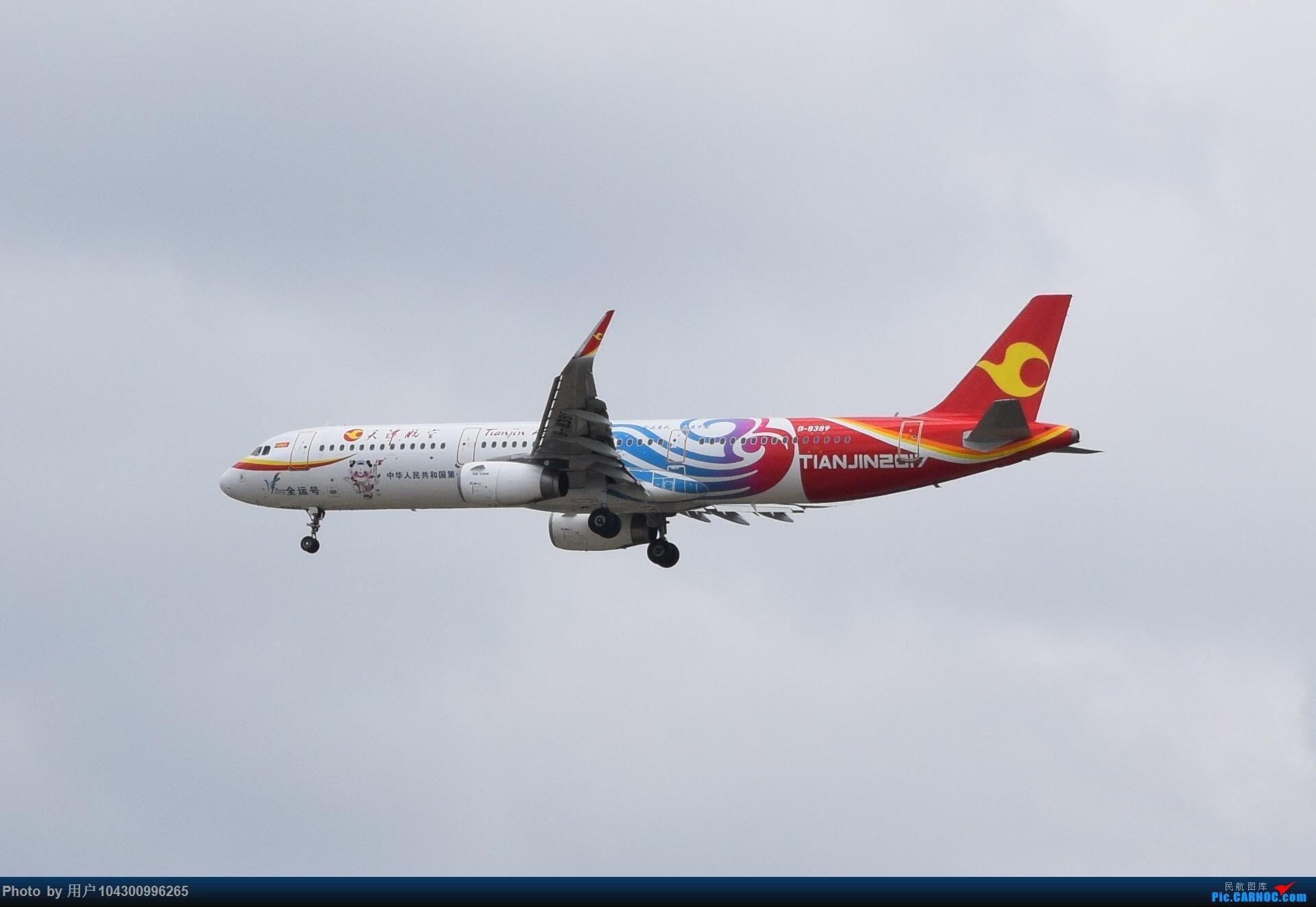 Re:[原创]贵阳龙洞堡杂图一览 AIRBUS A321-200 B-8389 中国贵阳龙洞堡国际机场