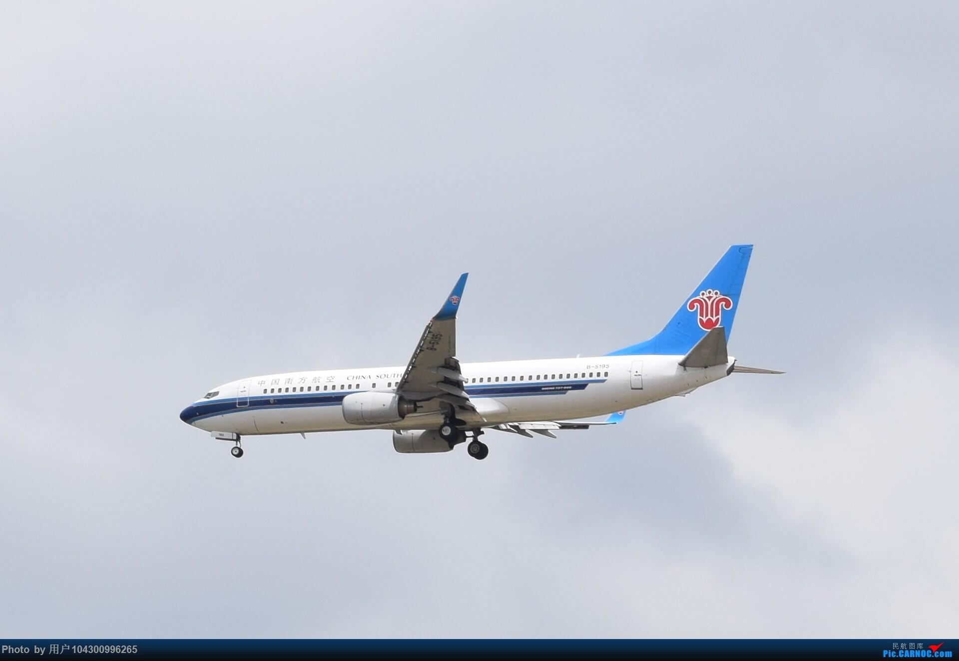 Re:[原创]贵阳龙洞堡杂图一览 BOEING 737-800 B-5195 中国贵阳龙洞堡国际机场