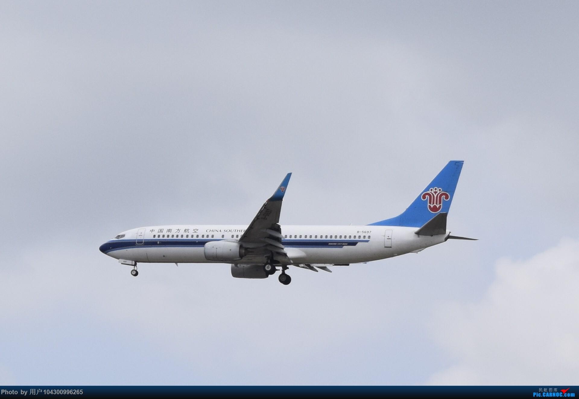 Re:[原创]贵阳龙洞堡杂图一览 BOEING 737-800 B-5697 中国贵阳龙洞堡国际机场